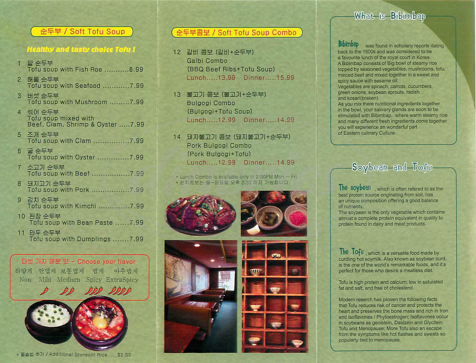menu for Cho Dang Tofu & Korean BBQ
