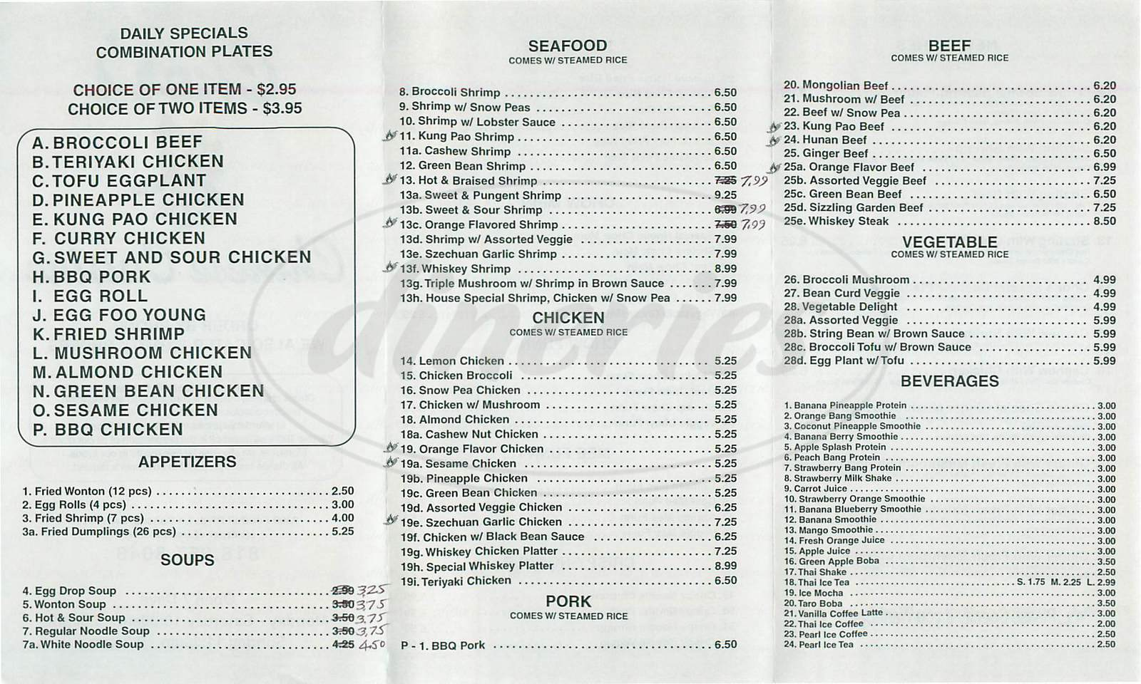 menu for Chor's Chinese Cuisine