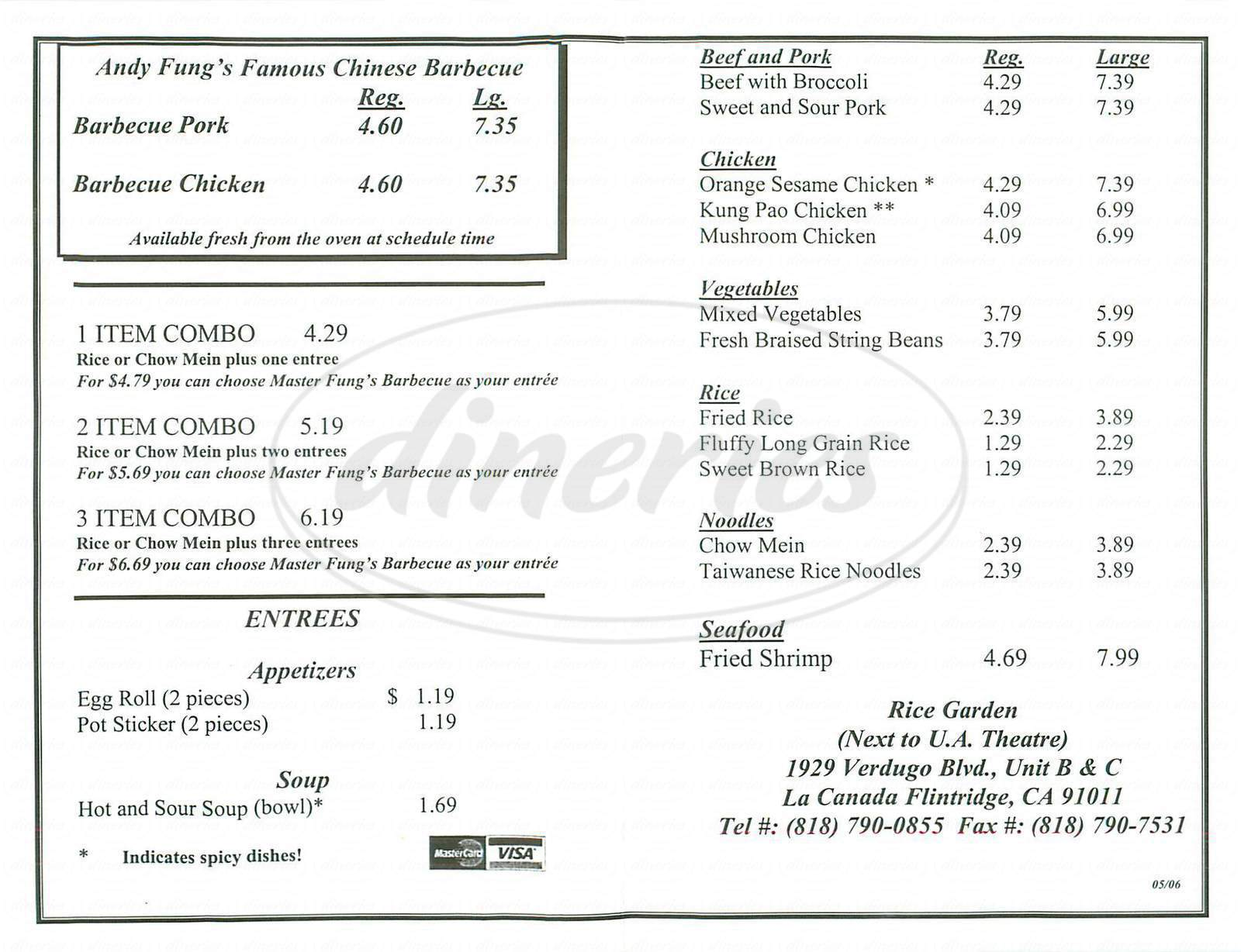 menu for Rice Garden