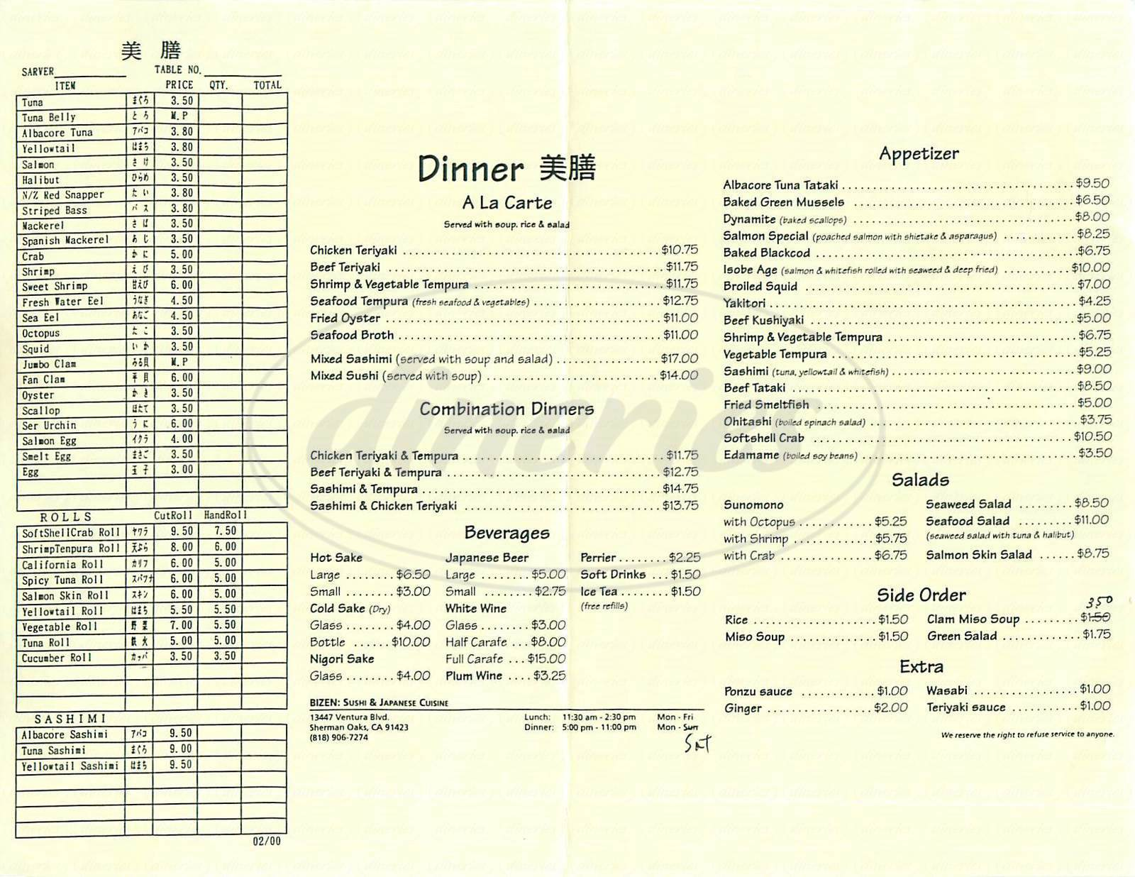menu for Bizen Restaurant
