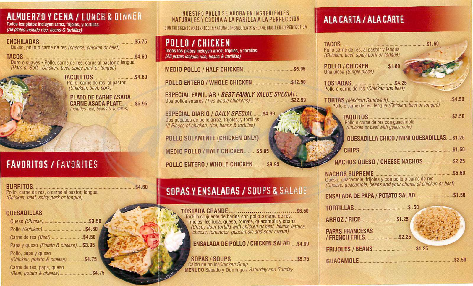 menu for El Pollo de Oro