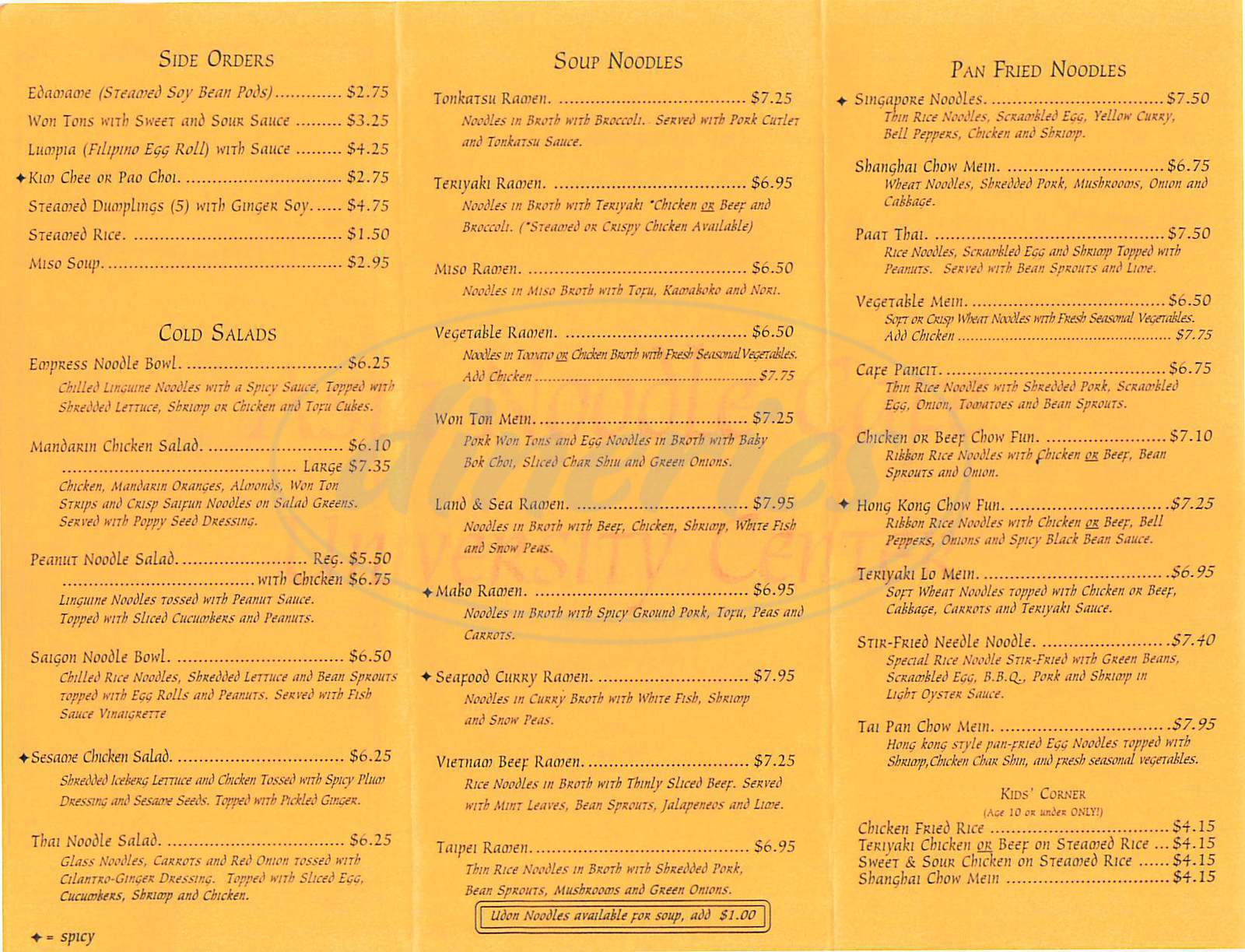 menu for Asia Noodle Café