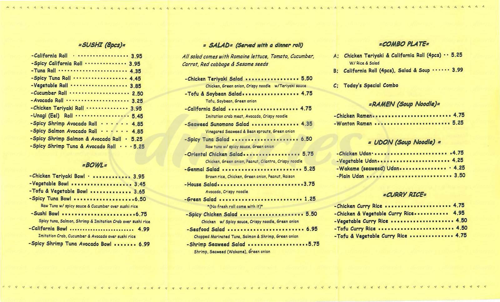menu for Edamame