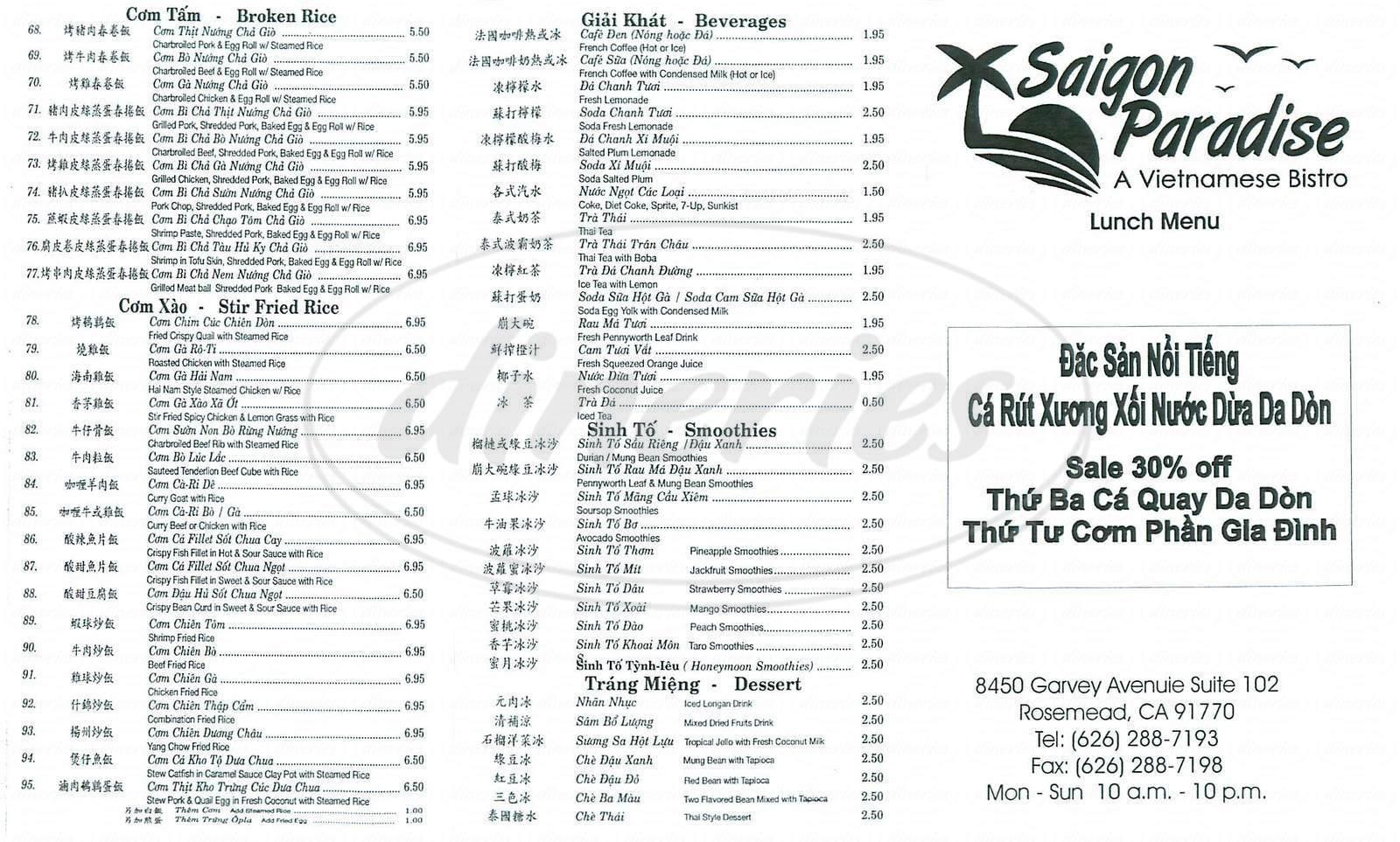 menu for Saigon Paradise