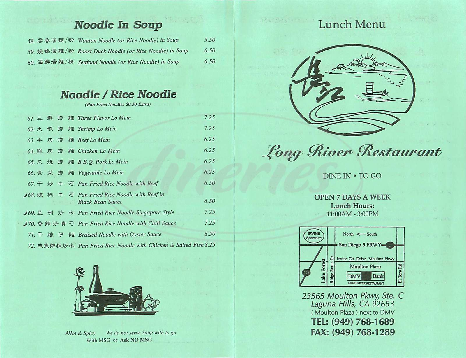 menu for Long River Restaurant