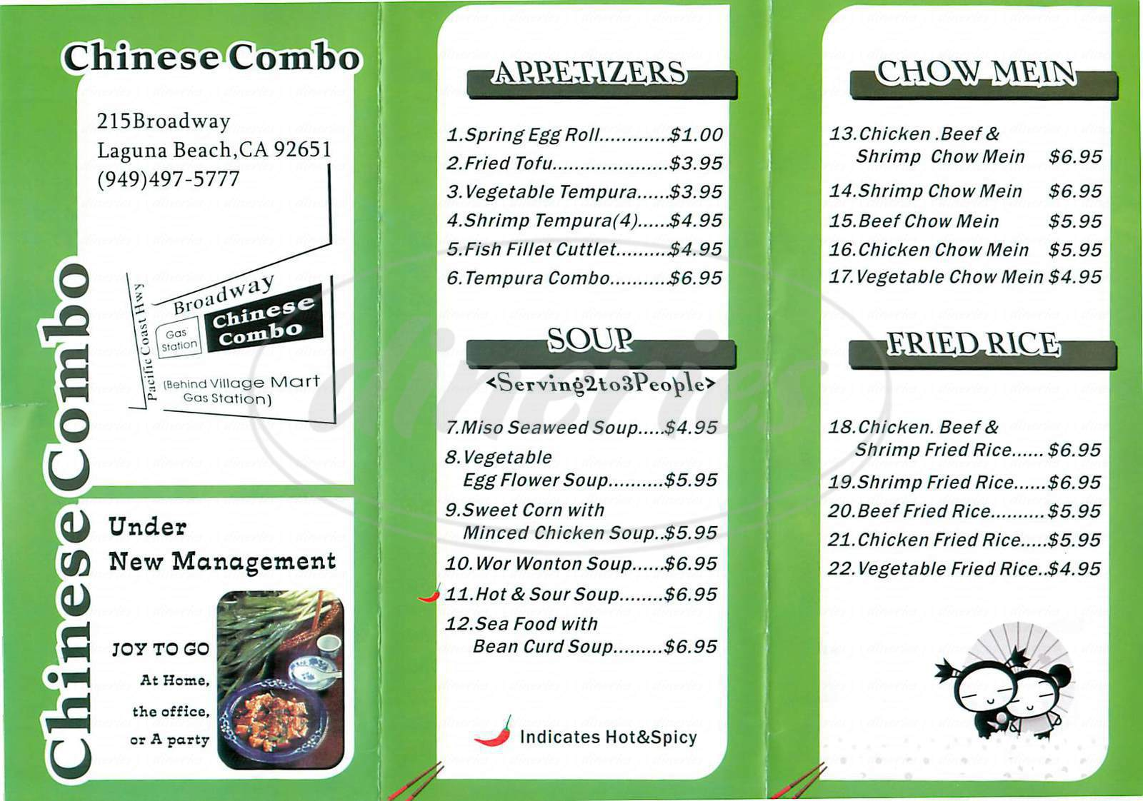 menu for Chinese Combo