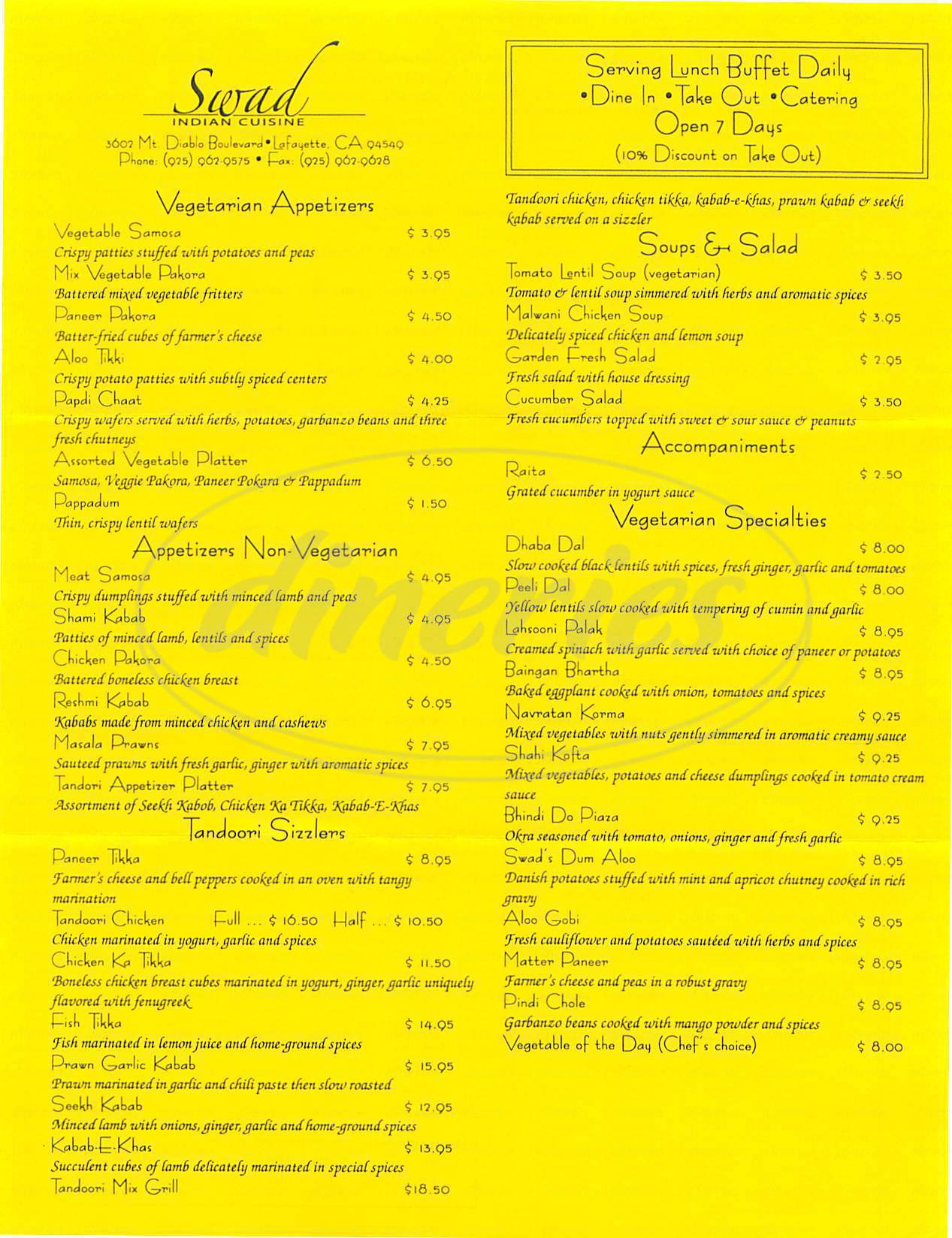 menu for Swad Indian Cuisine