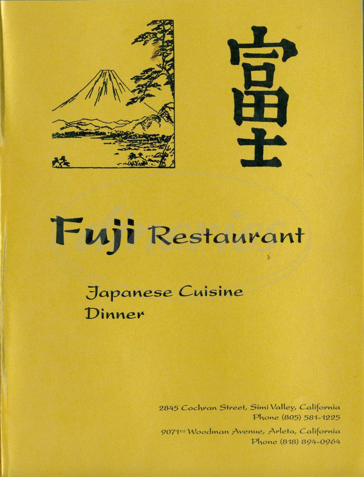menu for Fuji Restaurant