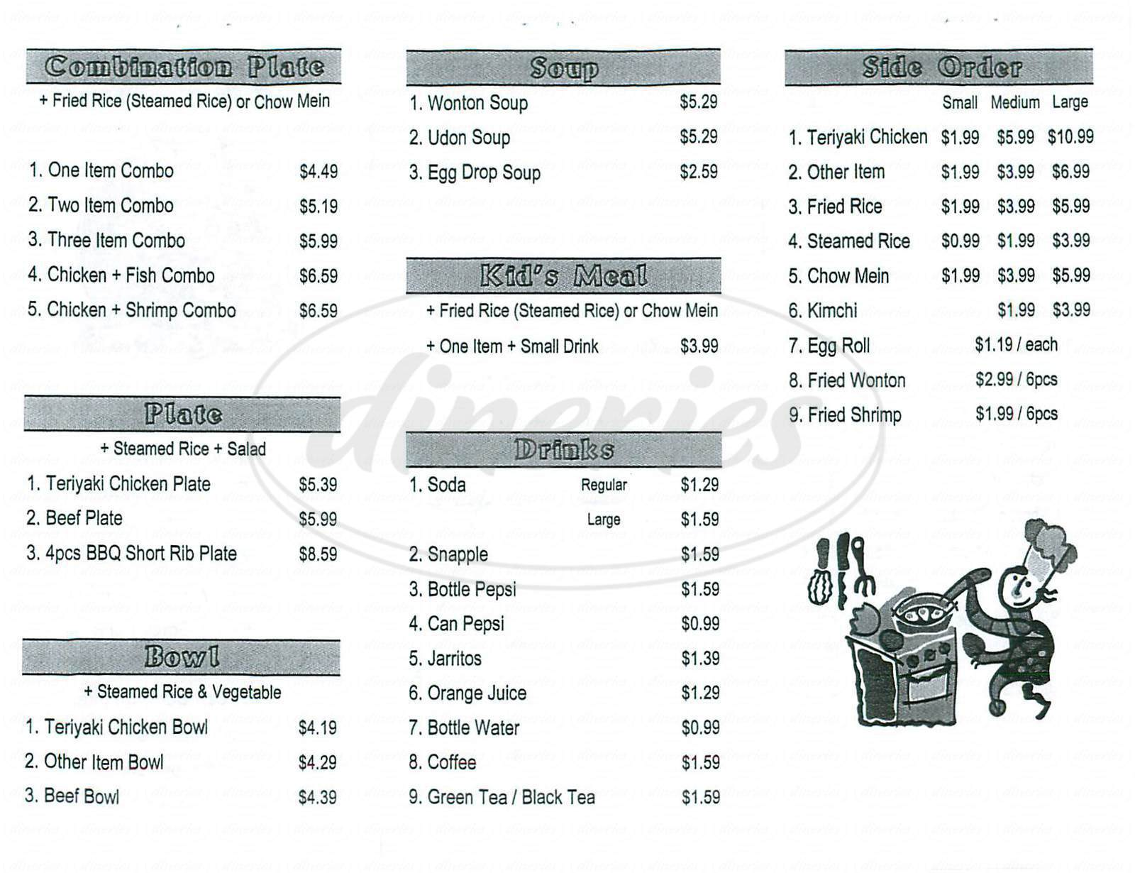 menu for Busy Bee Asian Food