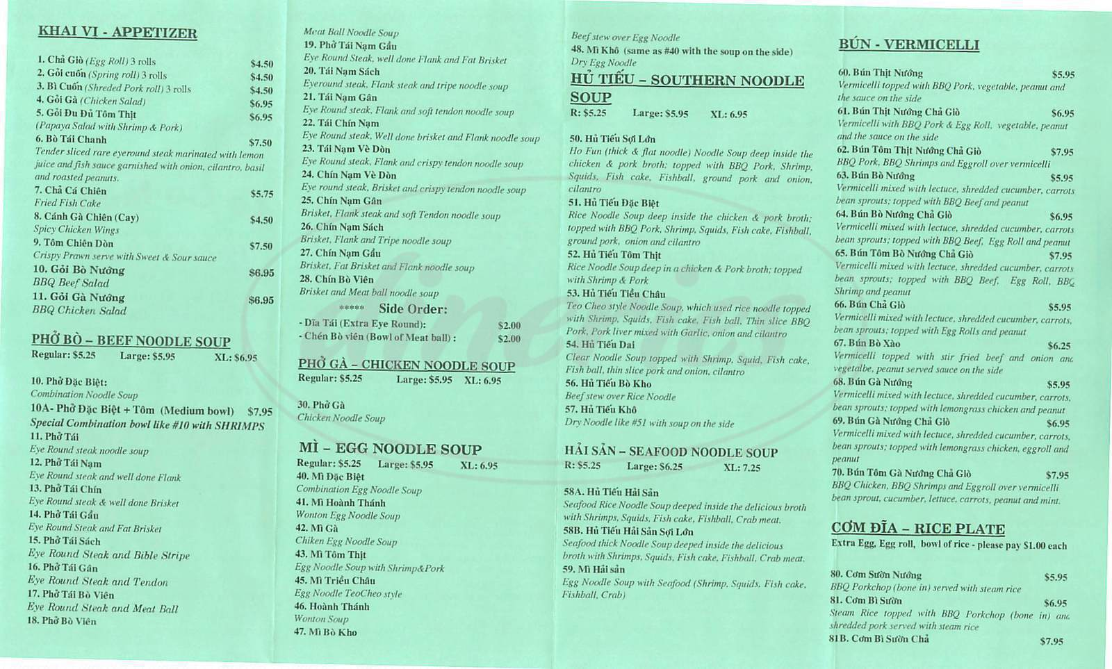 menu for Pho An Hoa