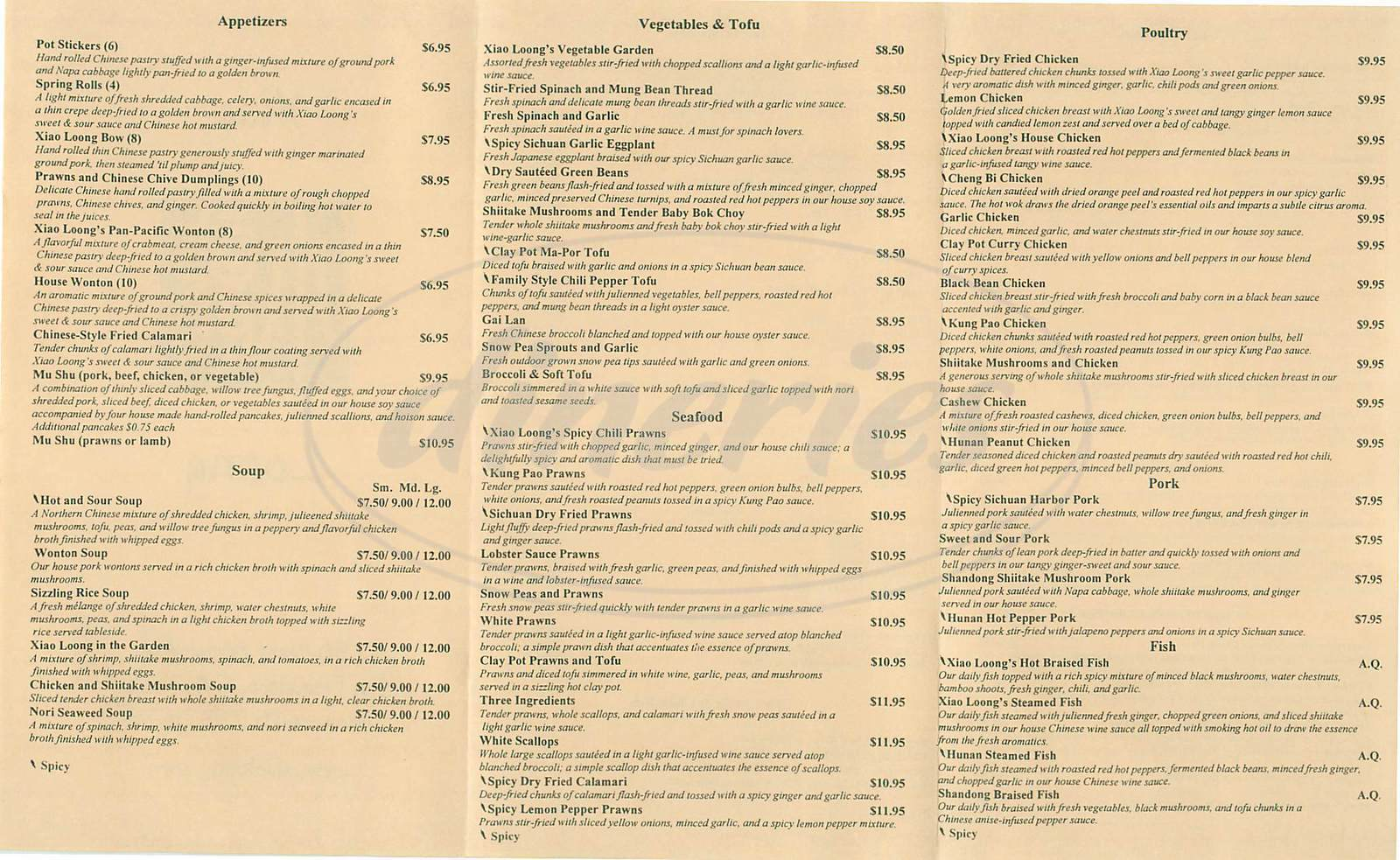 menu for Xiao Loong Restaurant