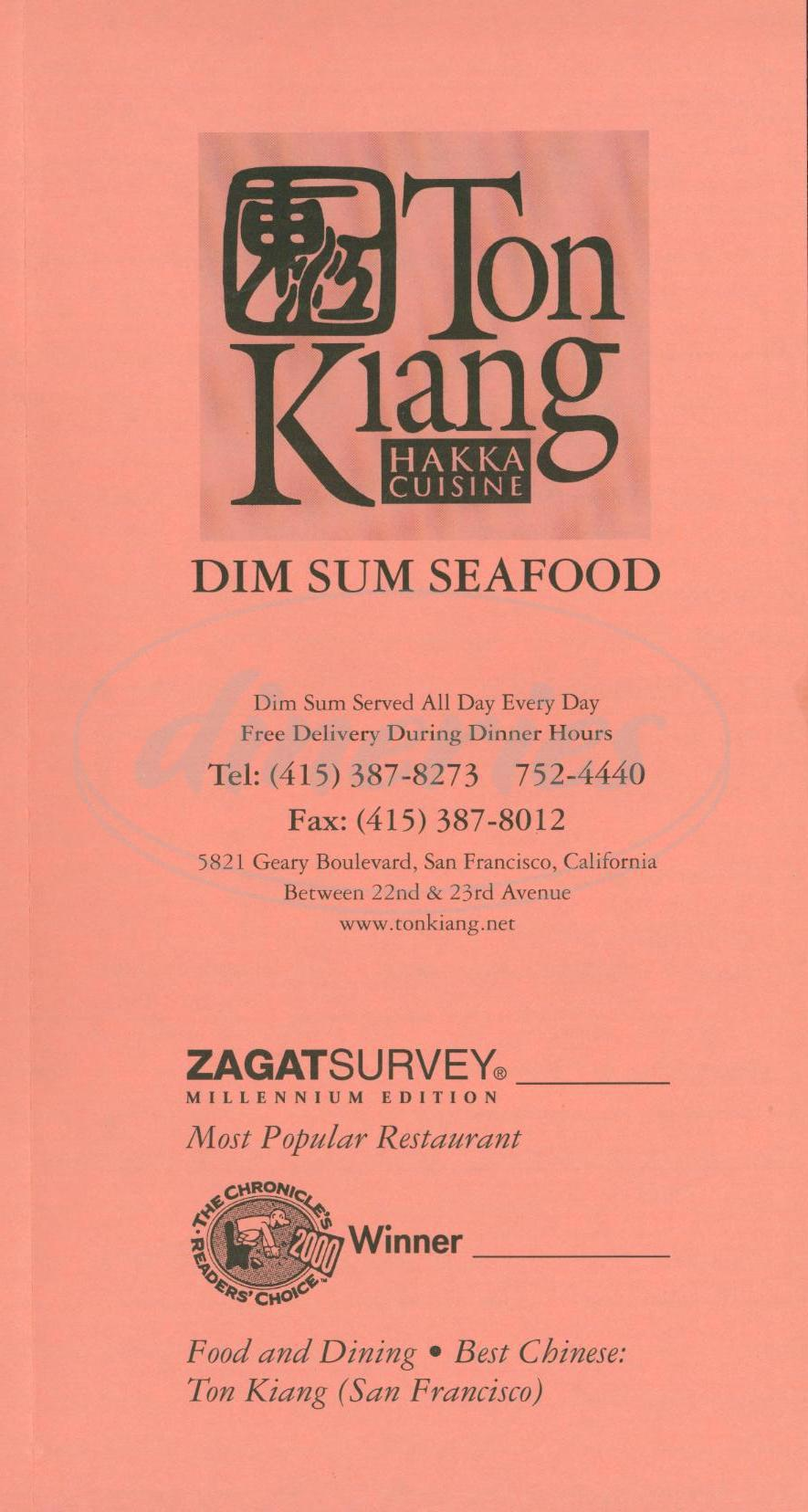 menu for Ton Kiang Restaurant