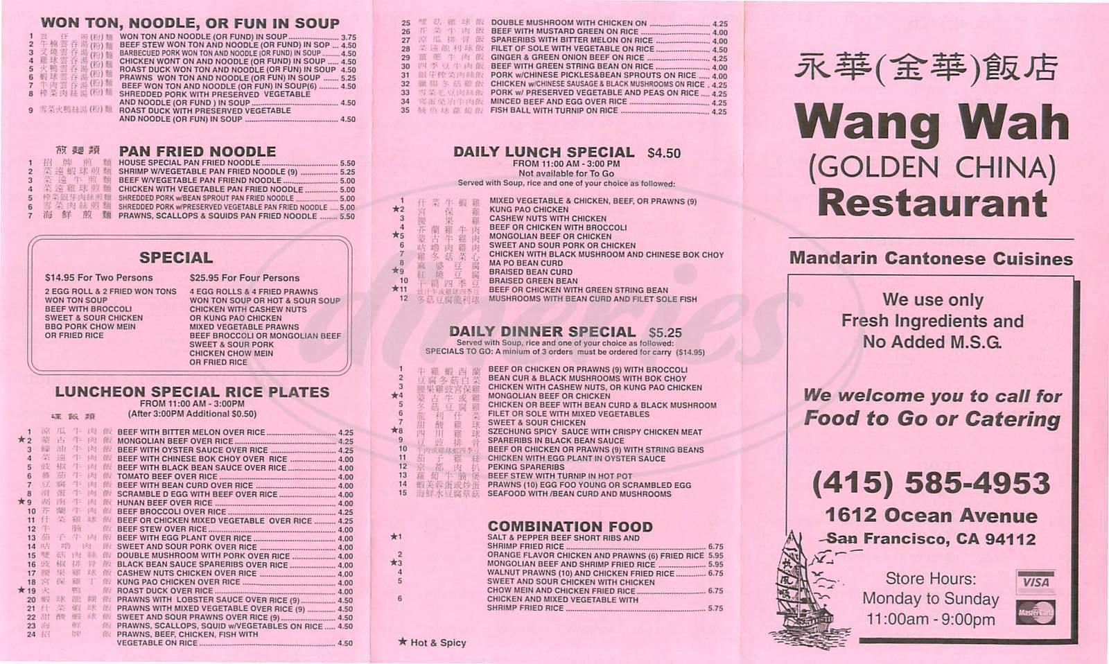 menu for Golden China Restaurant