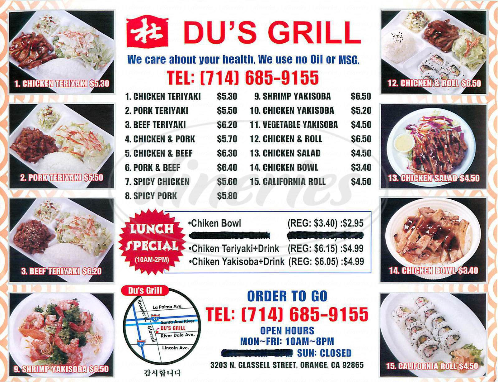menu for Du's Grill