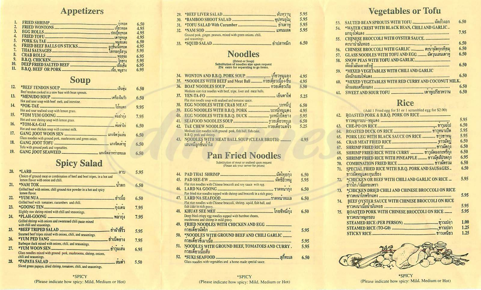 menu for Yai Restaurant