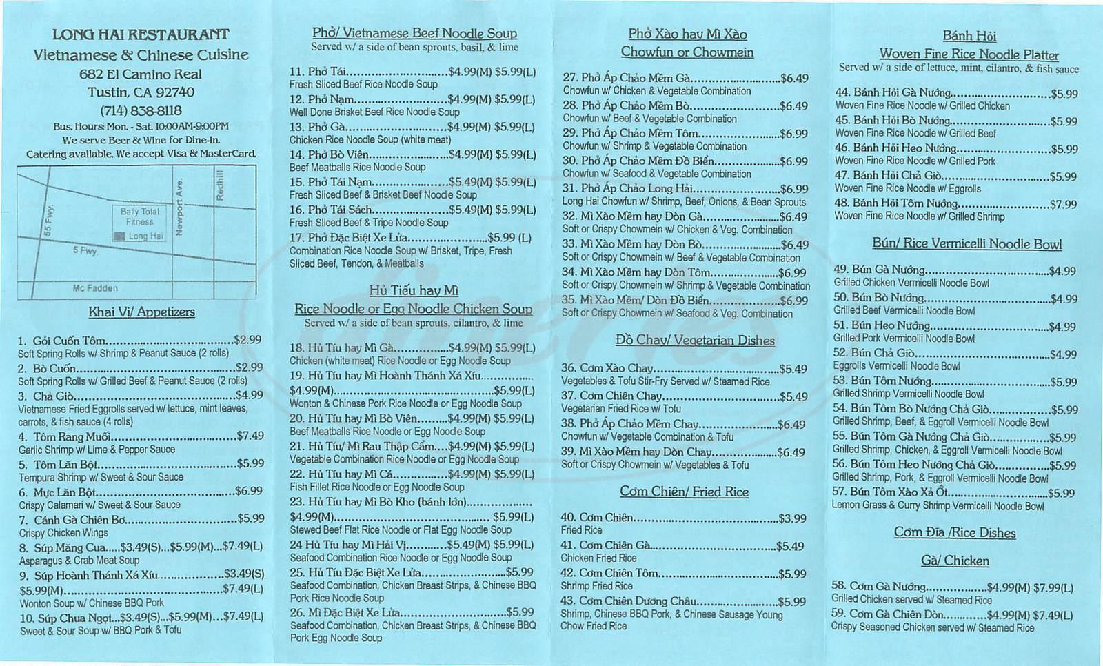 menu for Long Hai Restaurant