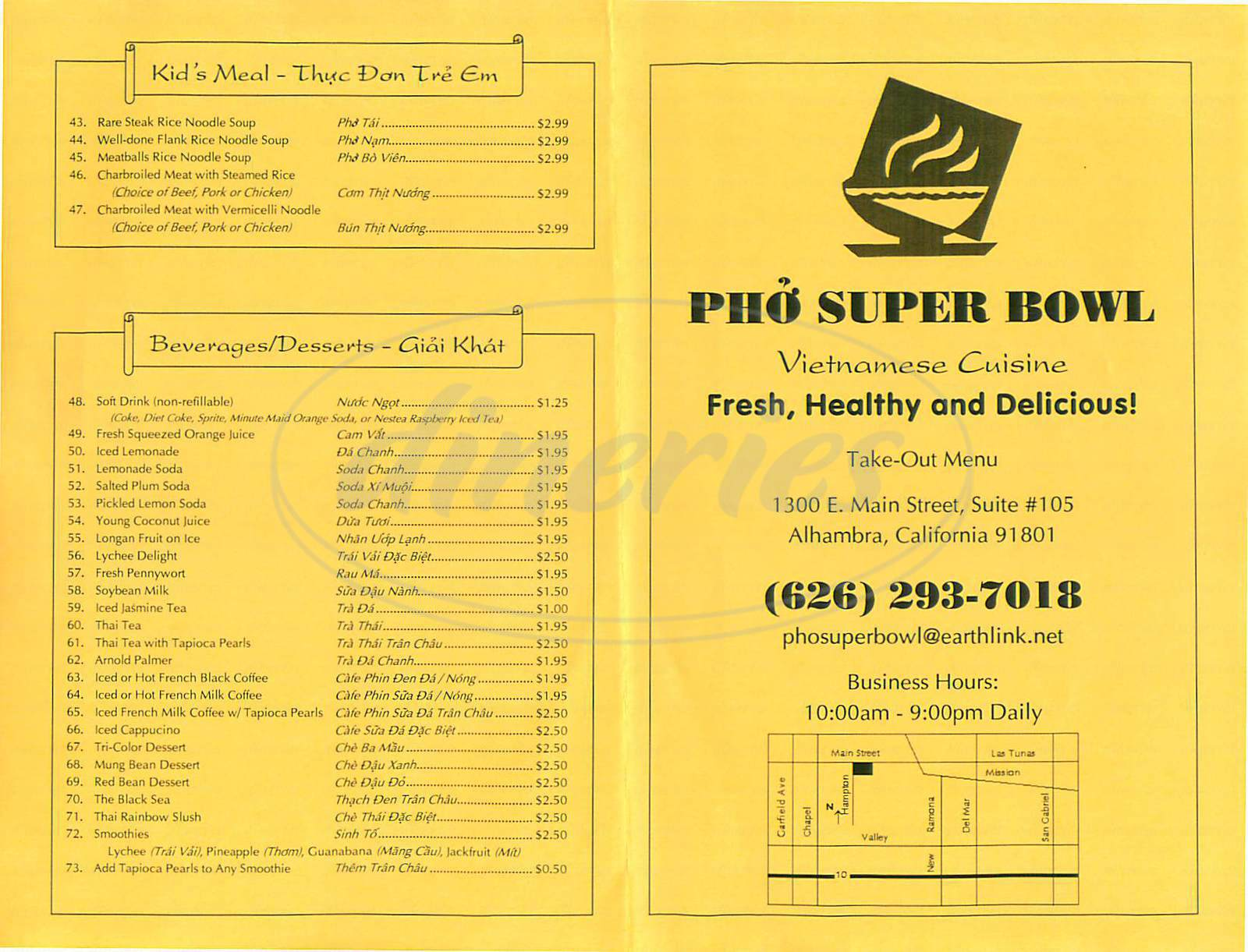 menu for Pho Super Bowl