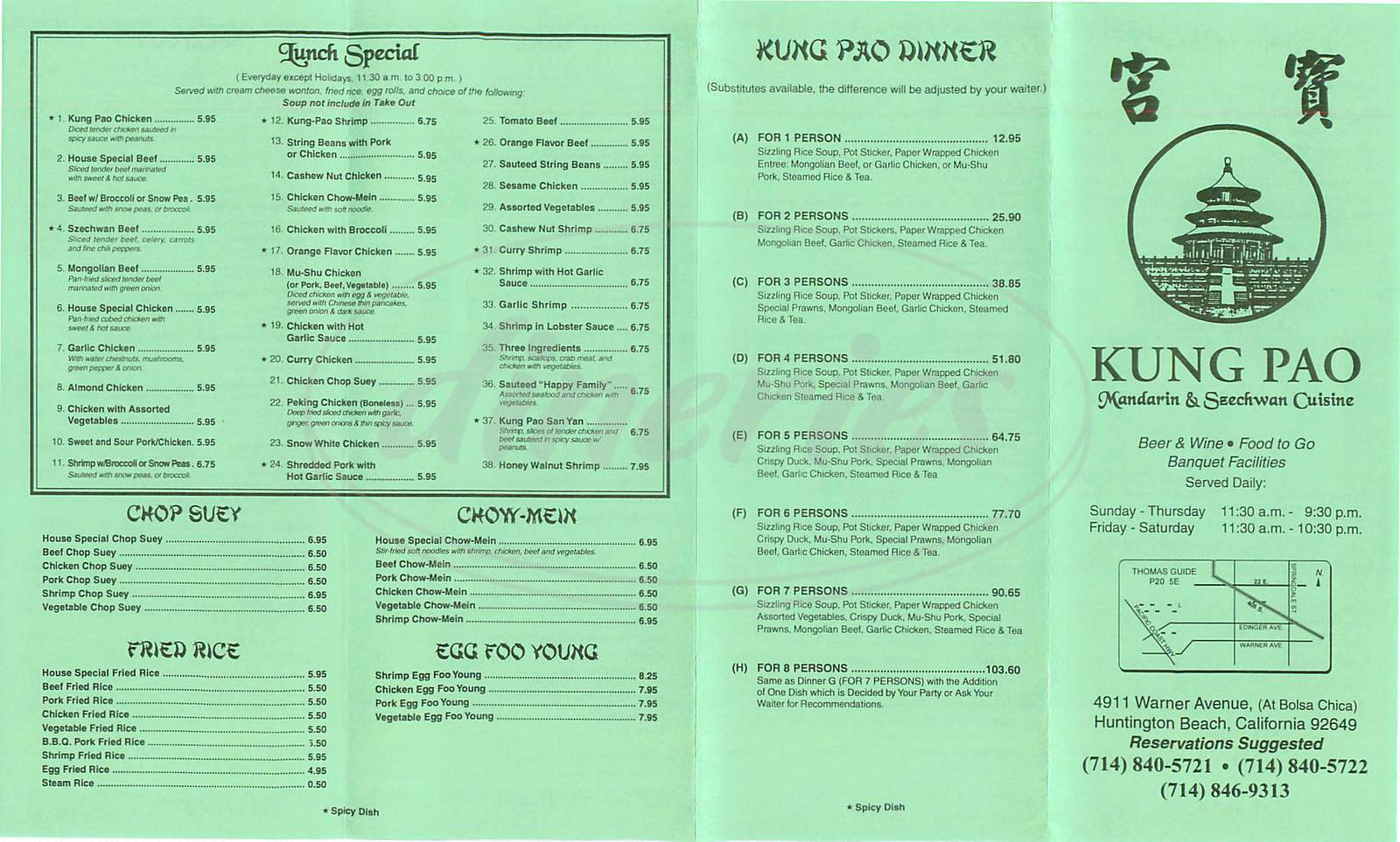 menu for Kung Pao Chinese Restaurant