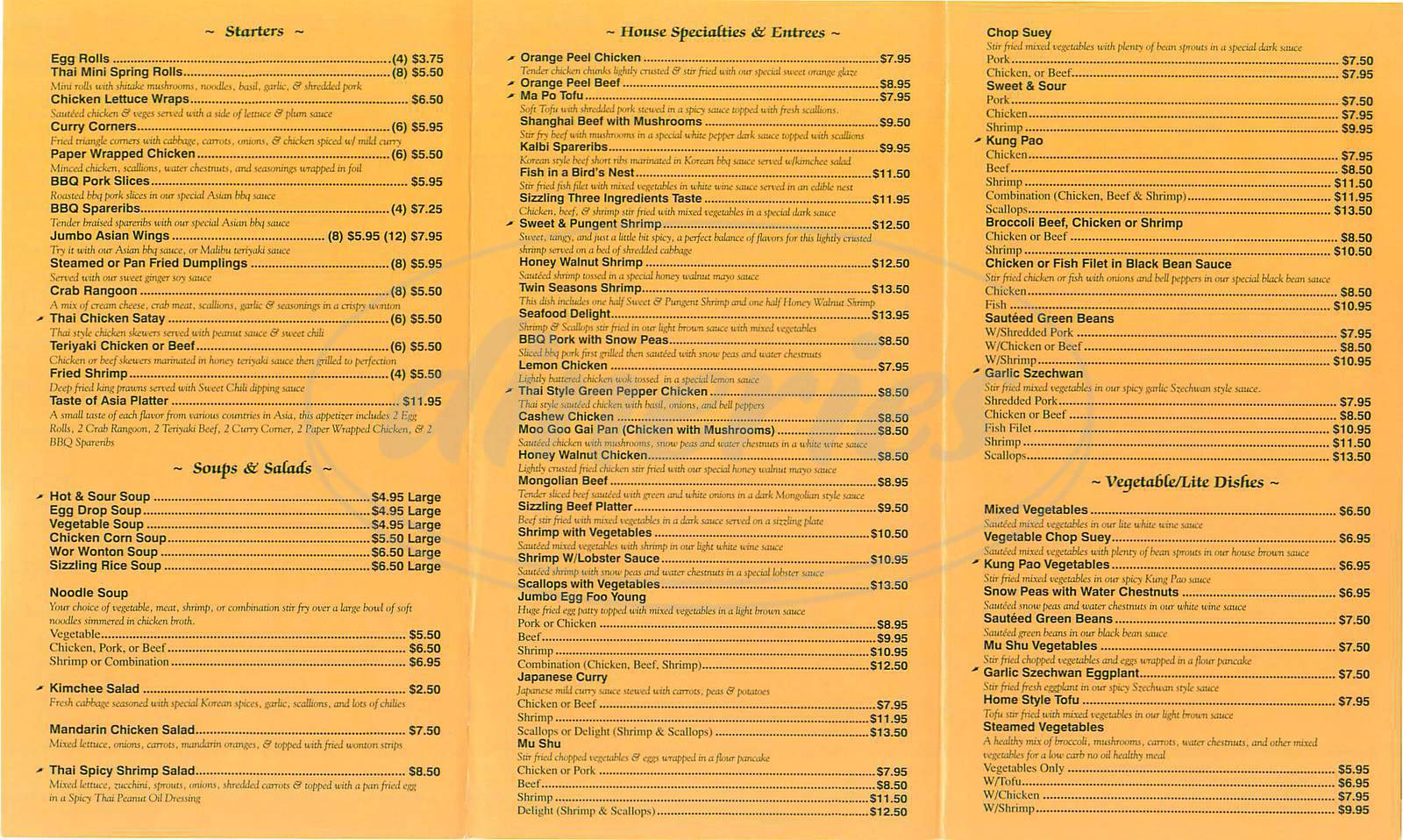 menu for East Winds Asian Cuisine