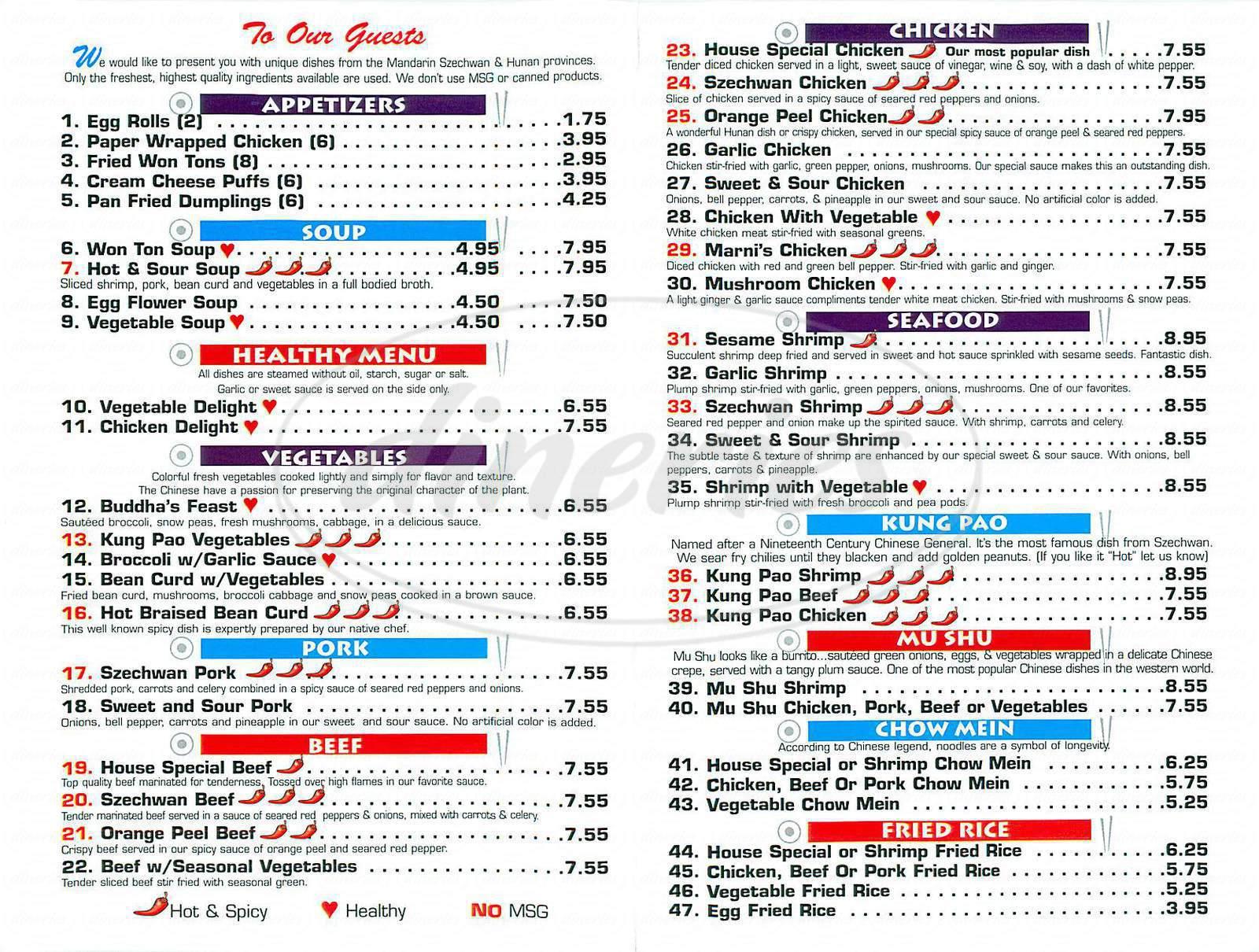 menu for Egg Roll King