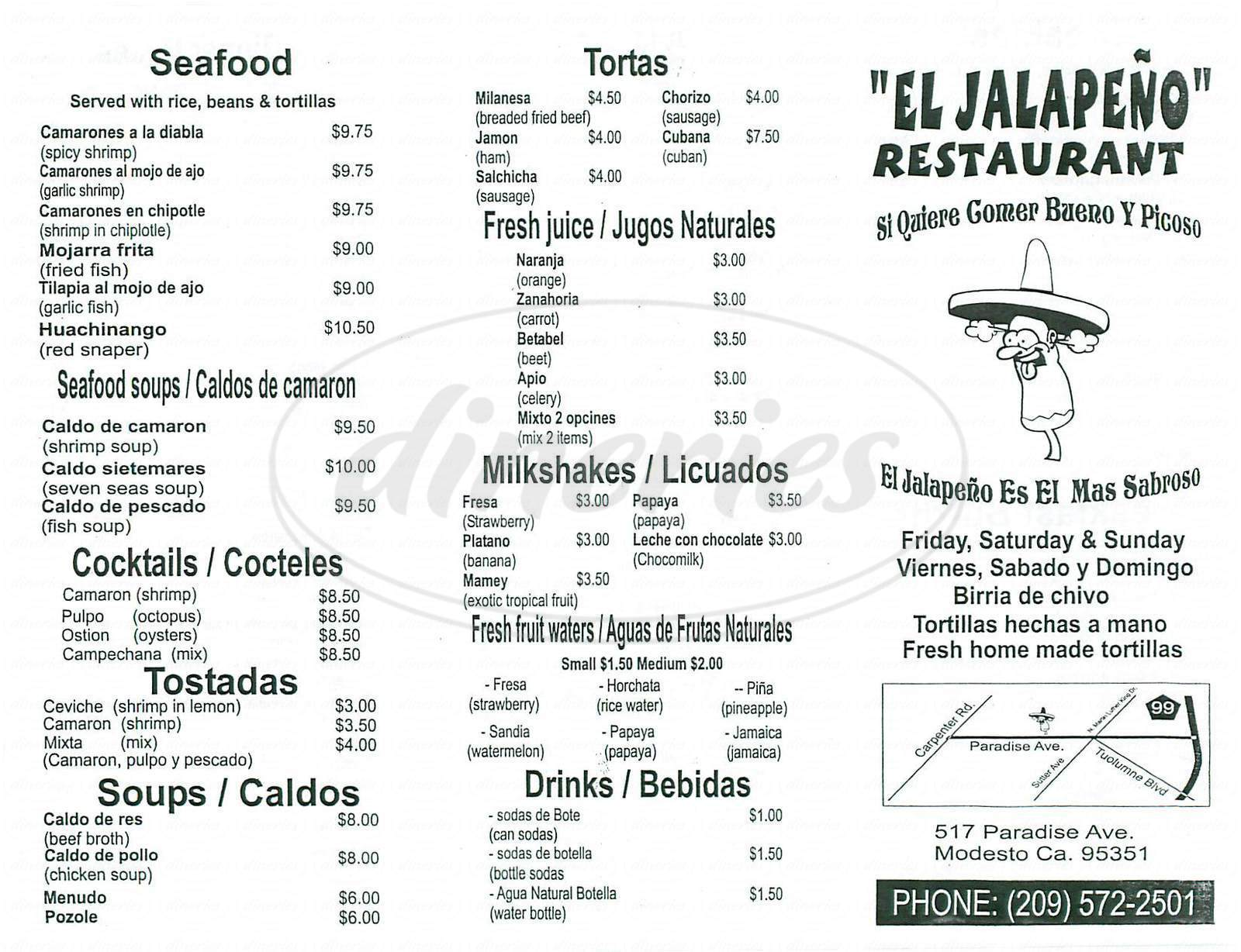menu for El Jalapeño Restaurant