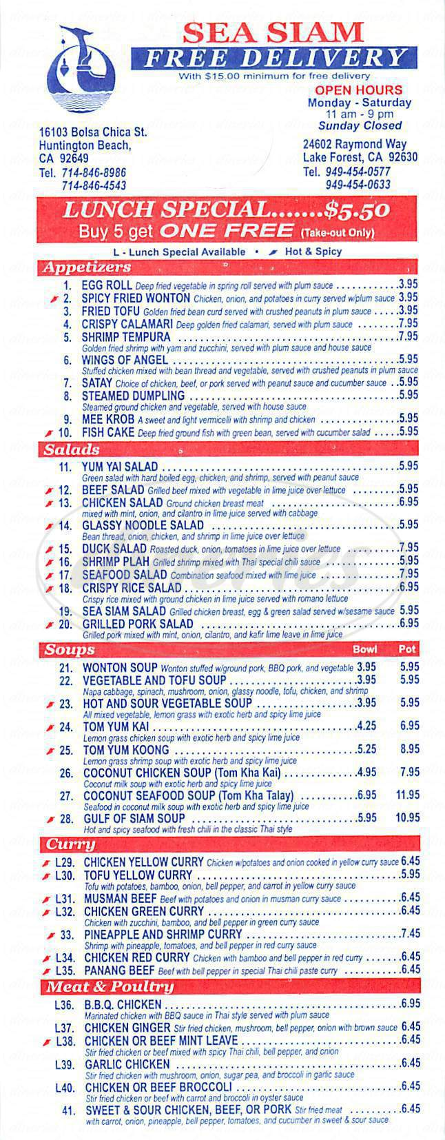 menu for Sea Siam
