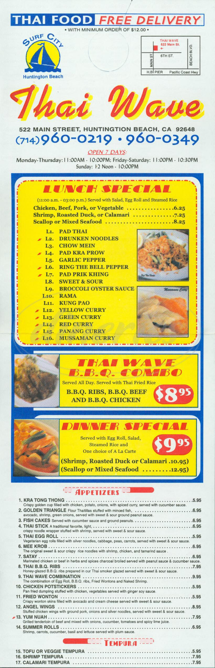 menu for Thai Wave Restaurant