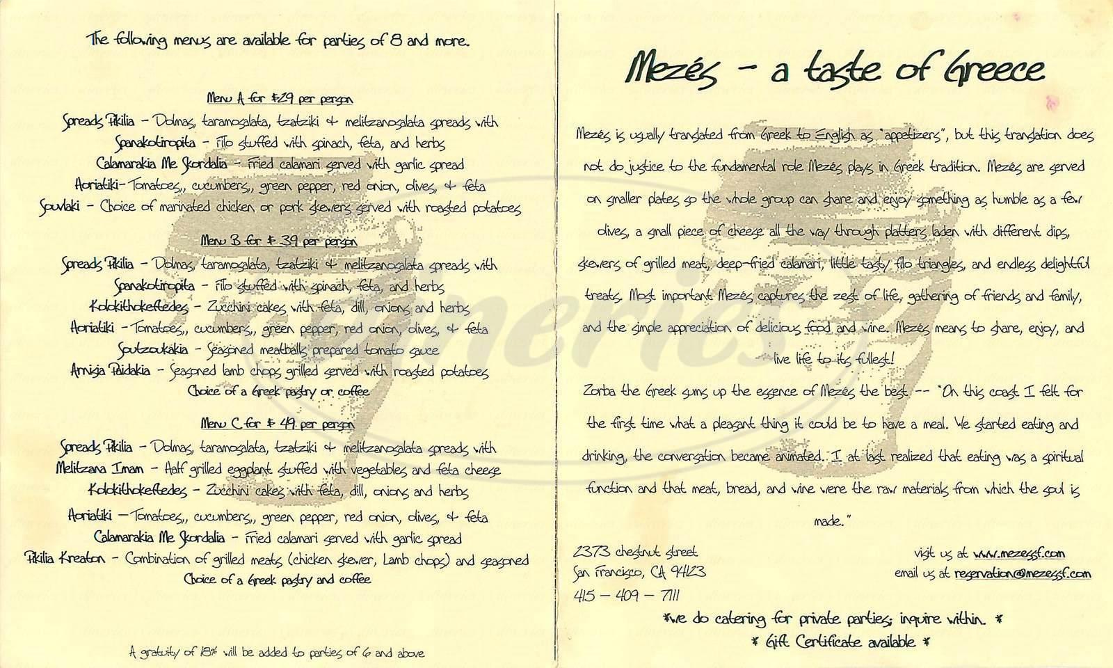 menu for Mezes