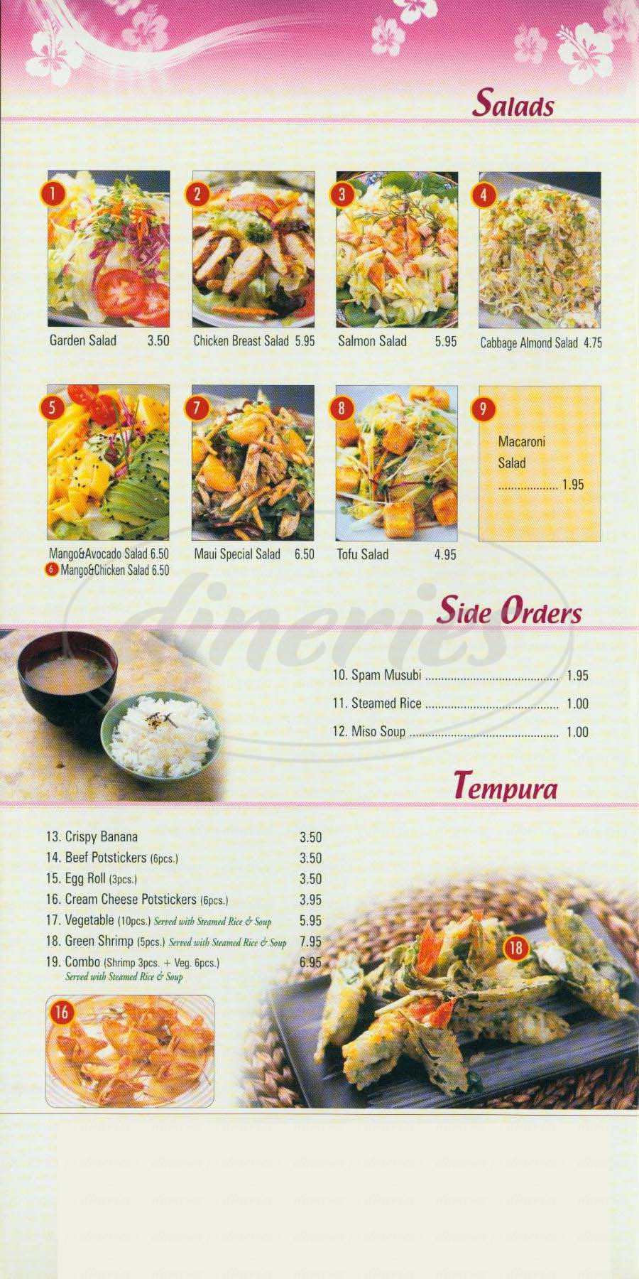 menu for Maui Rose