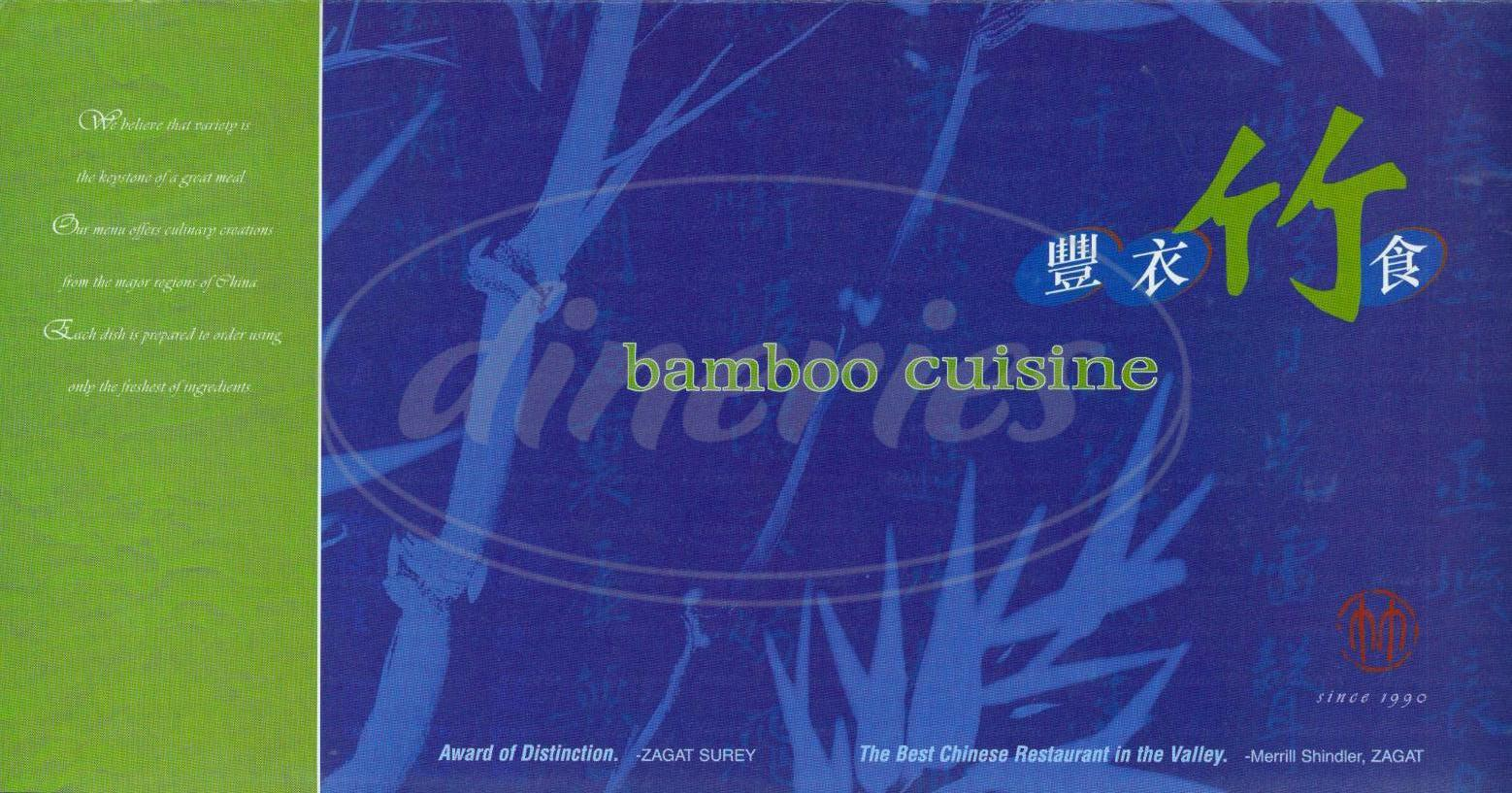 menu for Bamboo Cuisine