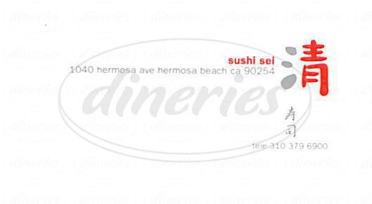 menu for Sushi Sei