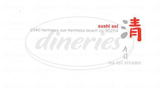 menu for Sushi Sei