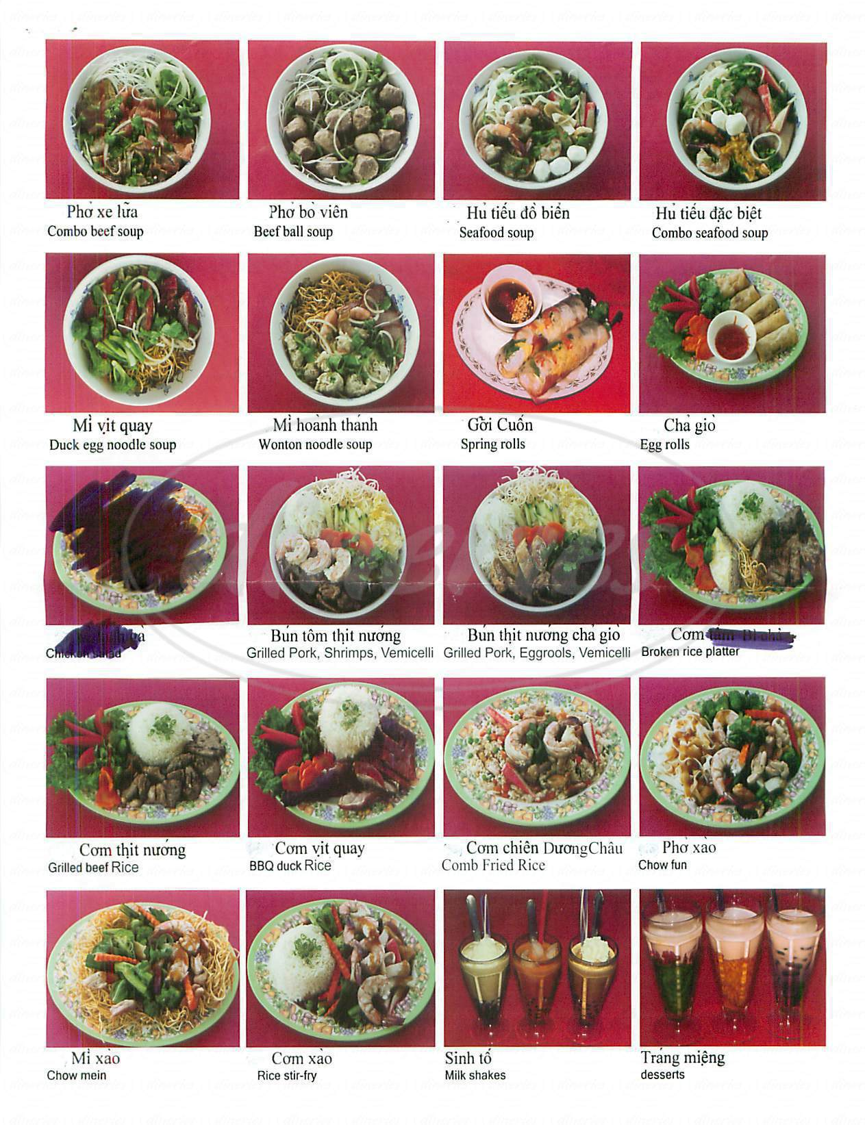 menu for Pho Hao