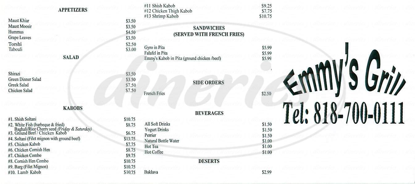 menu for Emmy's Grill