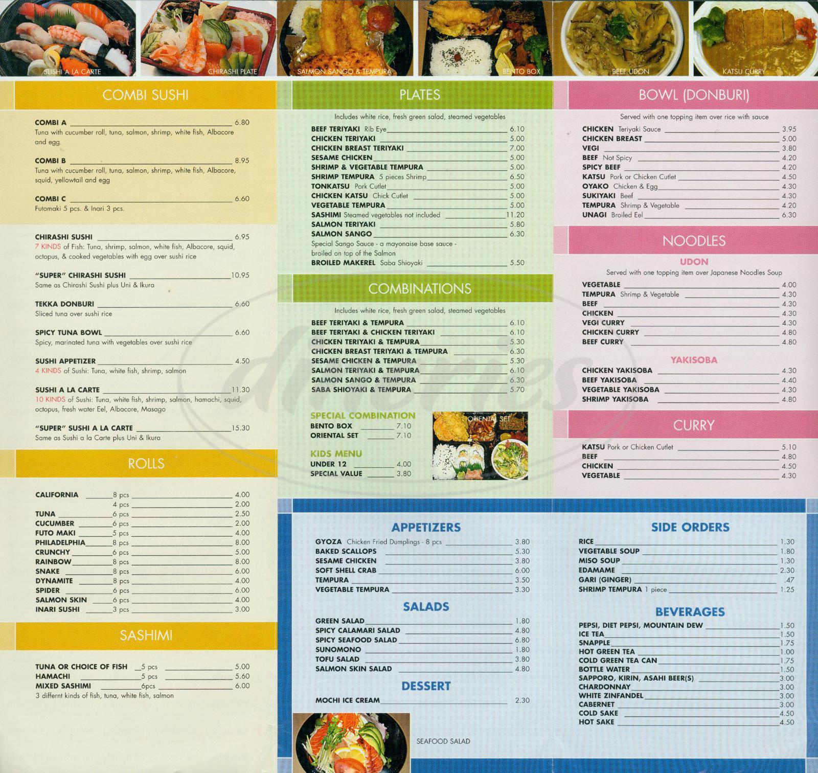 menu for Sango Sushi