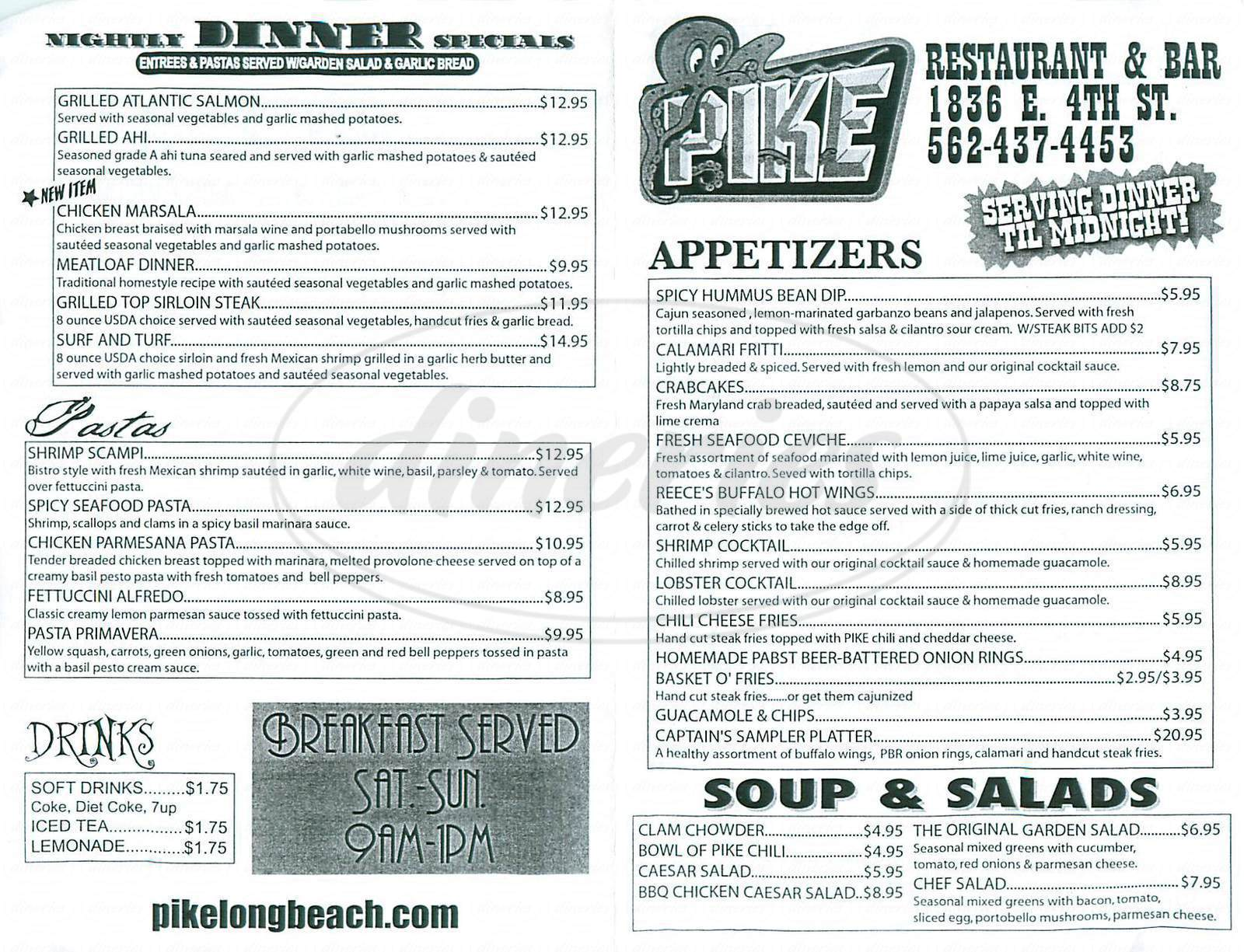 menu for The Pike Bar & Grill