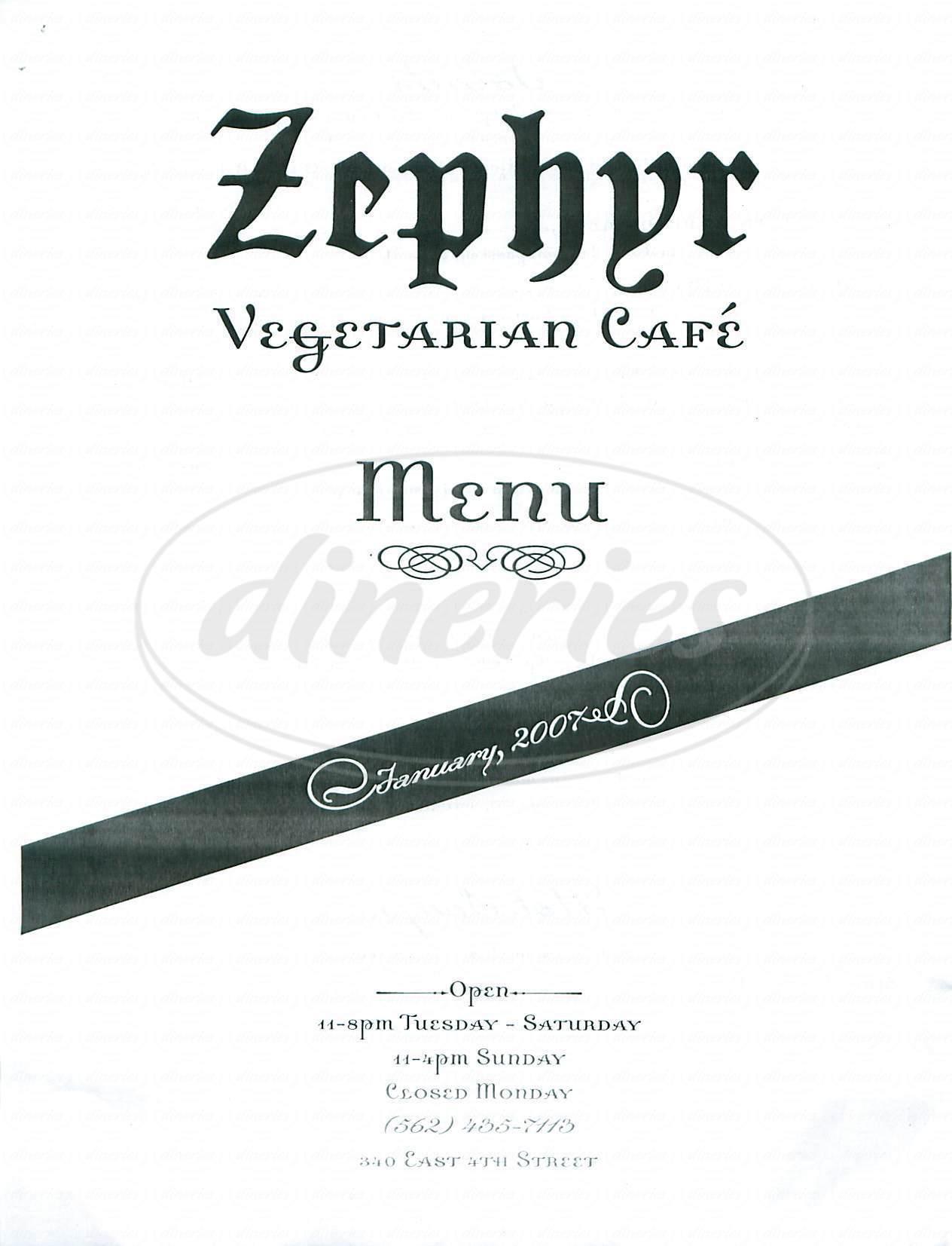 menu for Zephyr Vegetarian Café