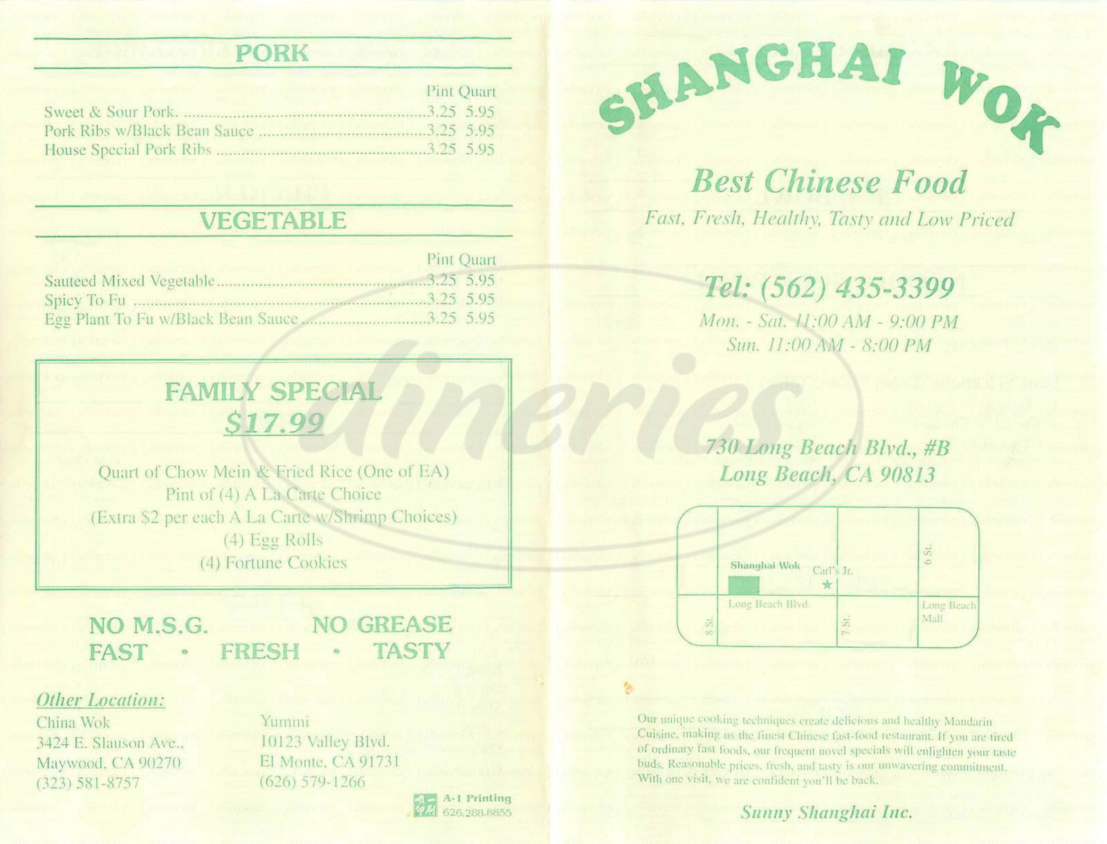 menu for Shangahi Wok