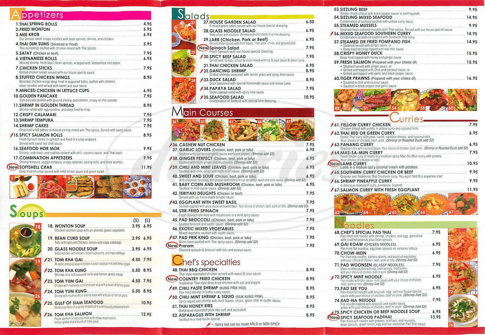menu for Emporium Thai Cuisine