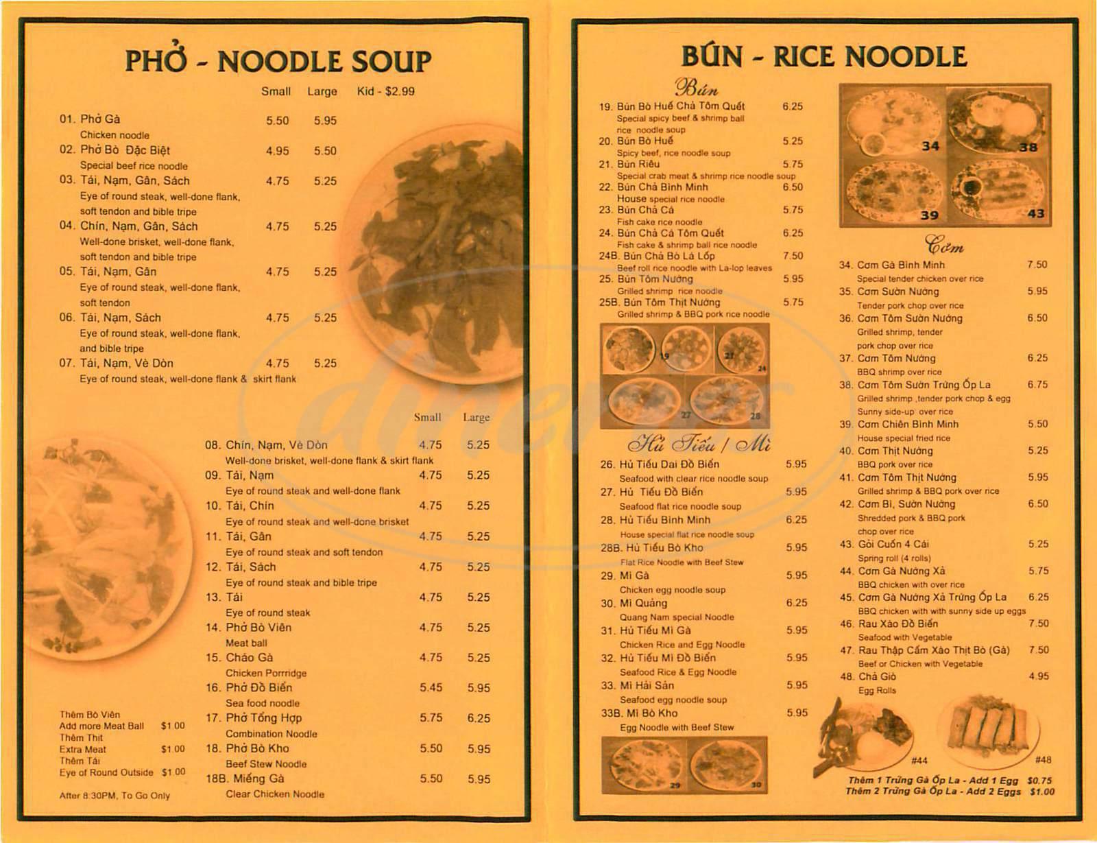 menu for Pho Binh Minh