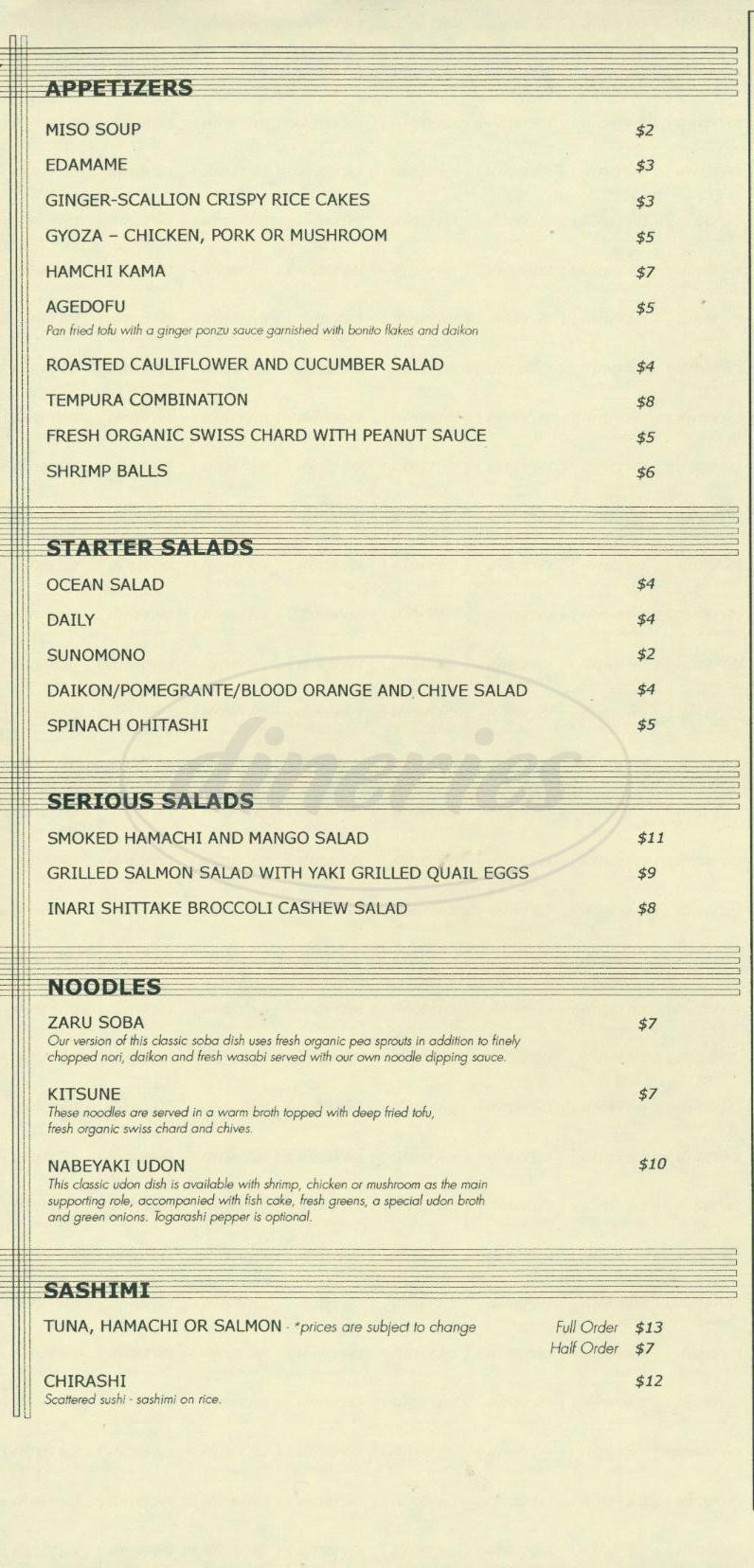 menu for Koda