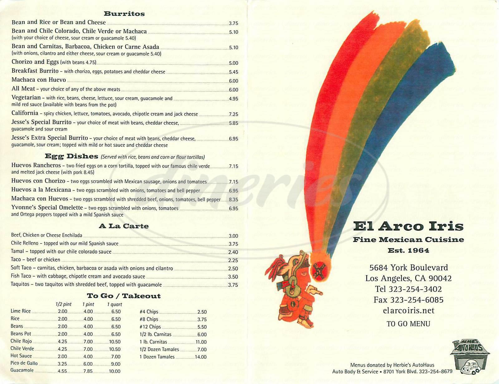 menu for El Arco Iris