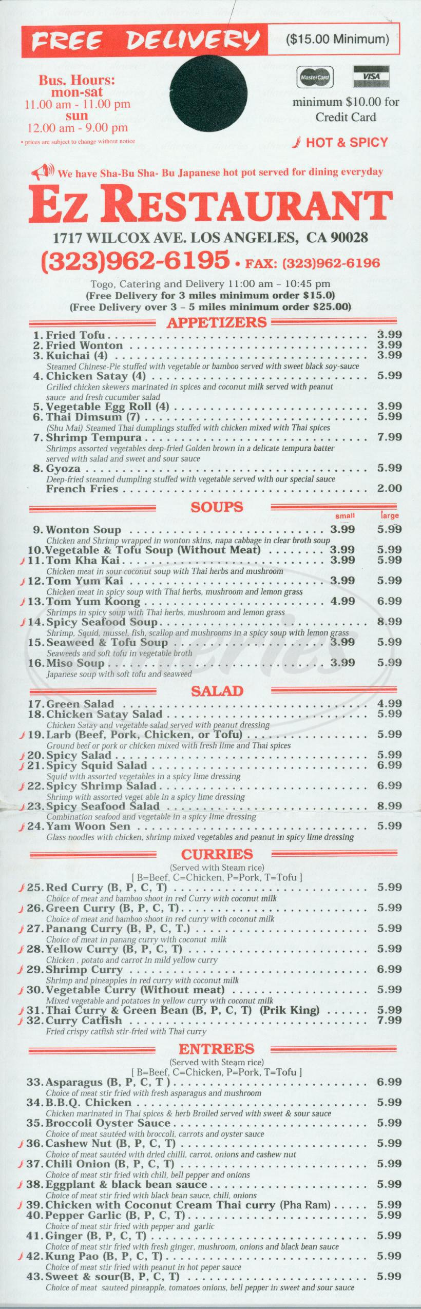 menu for EZ Thai Restaurant