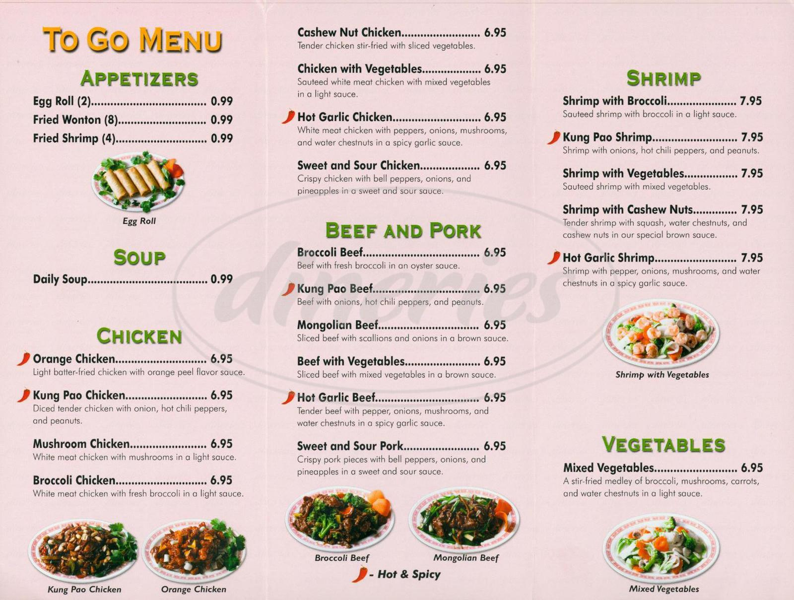 menu for Golden Palace Mongolian Bbq