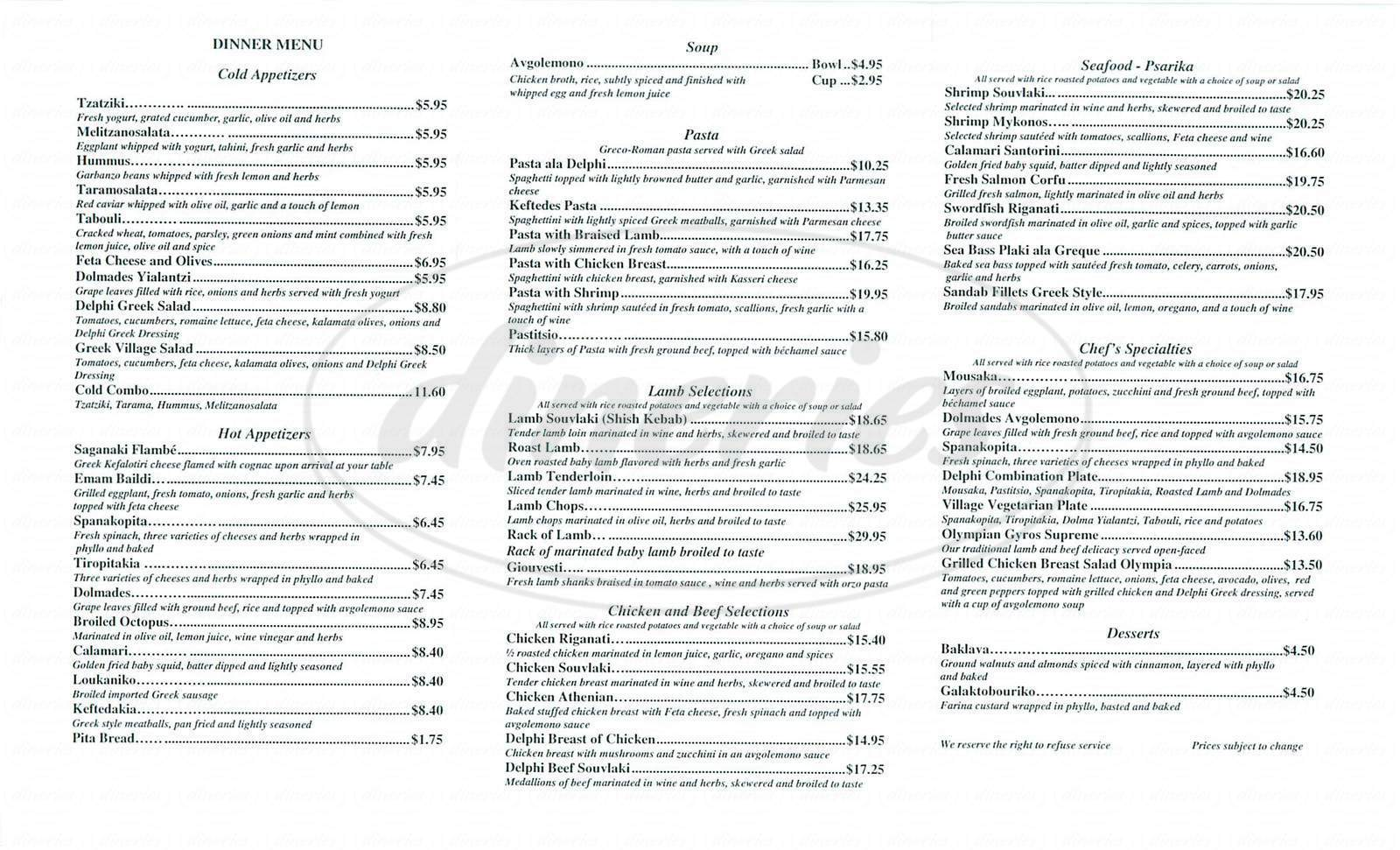 menu for Delphi Greek Cuisine