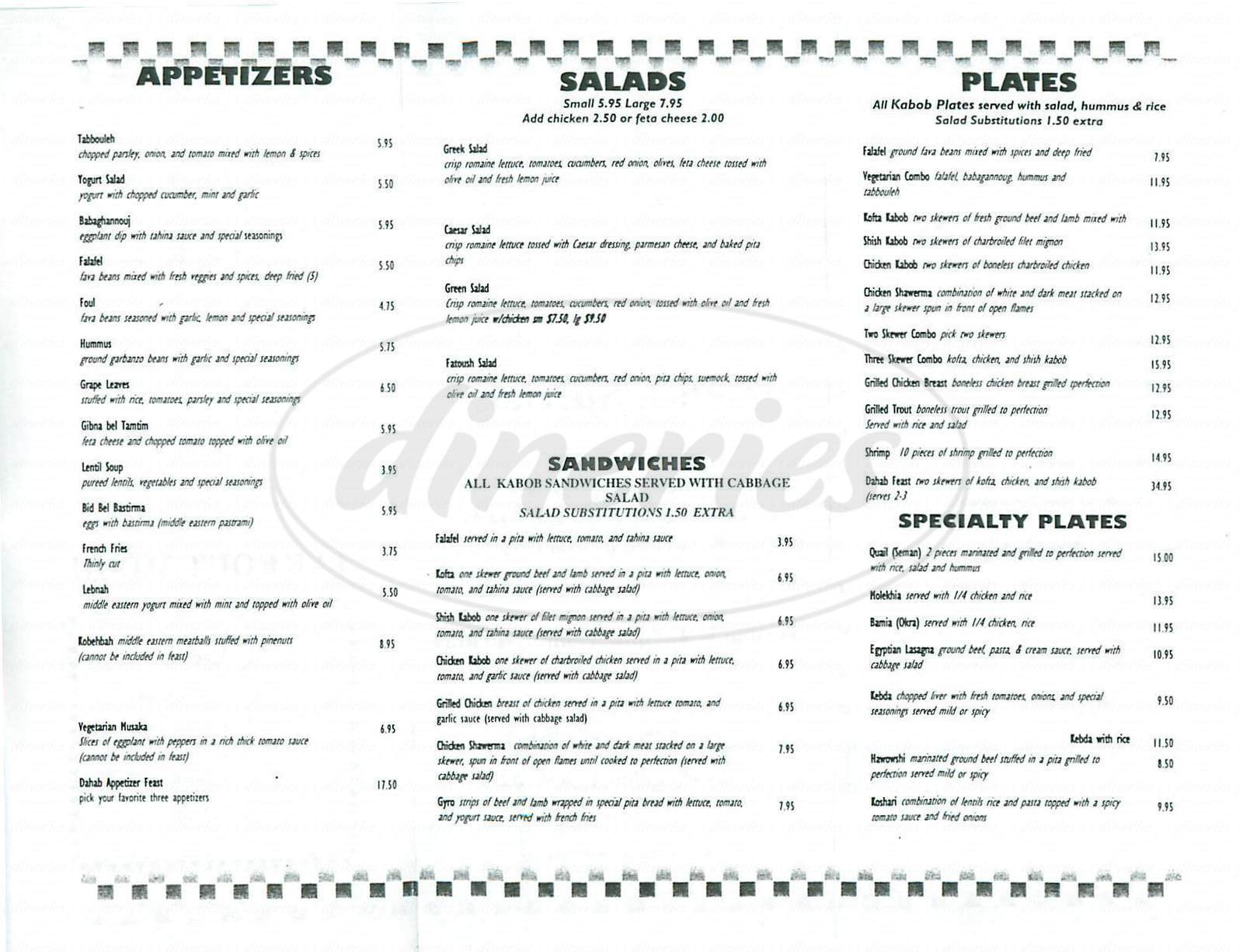 menu for Café Dahab