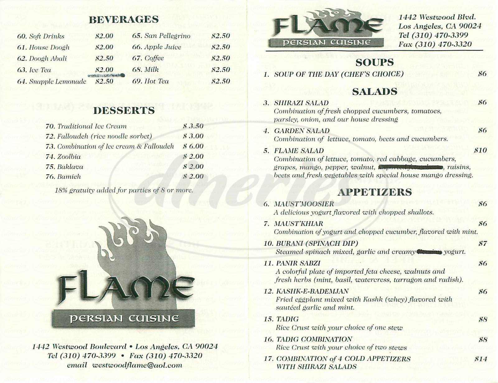 menu for Flame Persian Cuisine