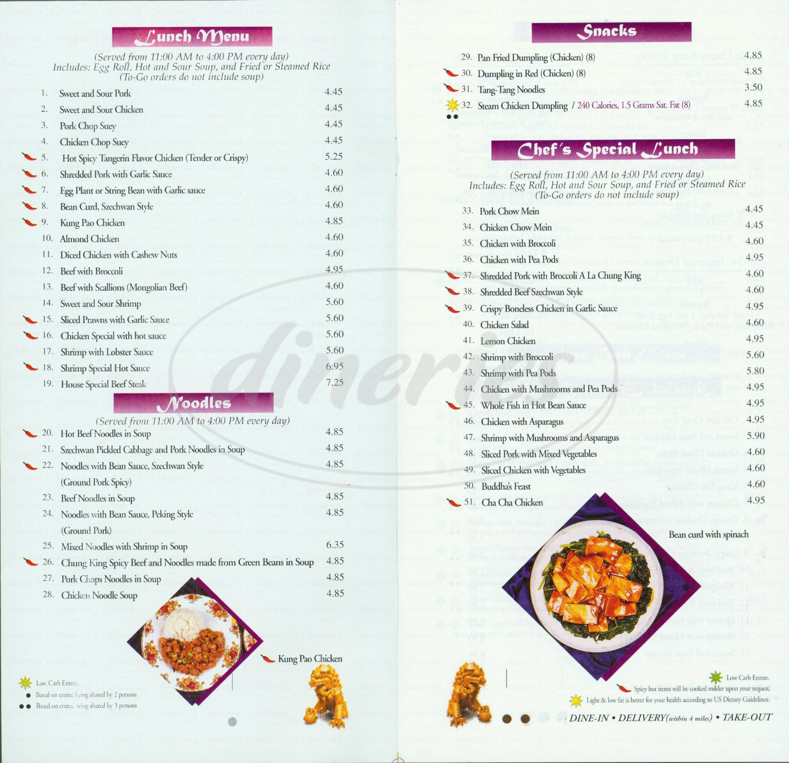 menu for Cheng Du Restaurant
