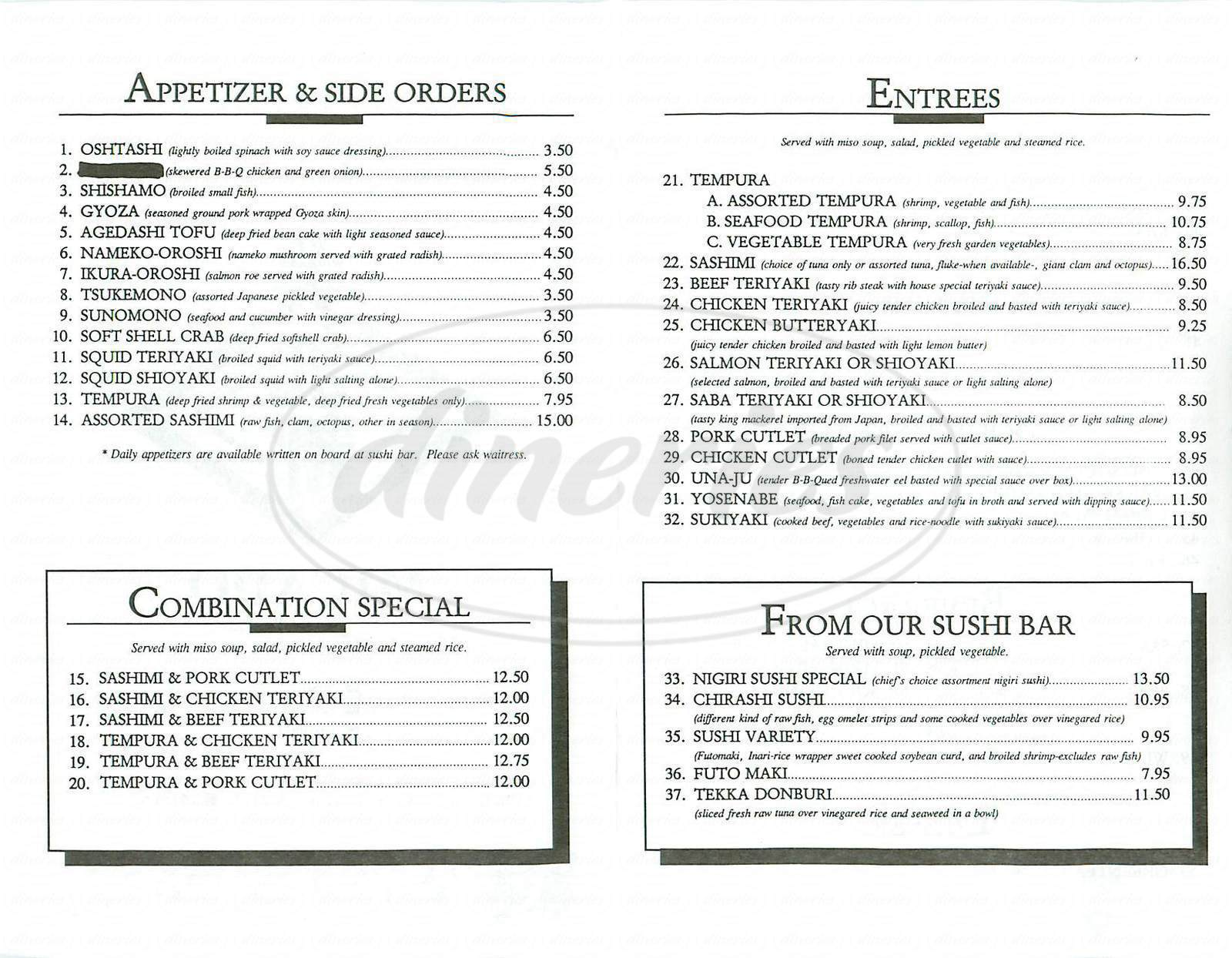 menu for Micado