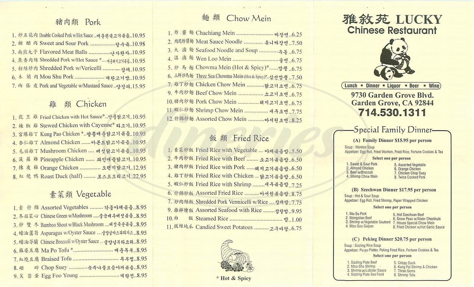 menu for Lucky Chinese Restaurant